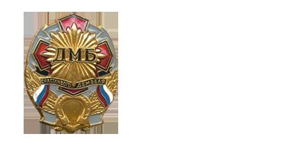 Значки, медали