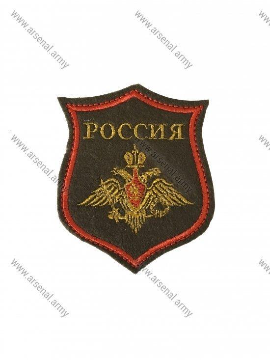 Шеврон вышитый МО РФ офисный олива