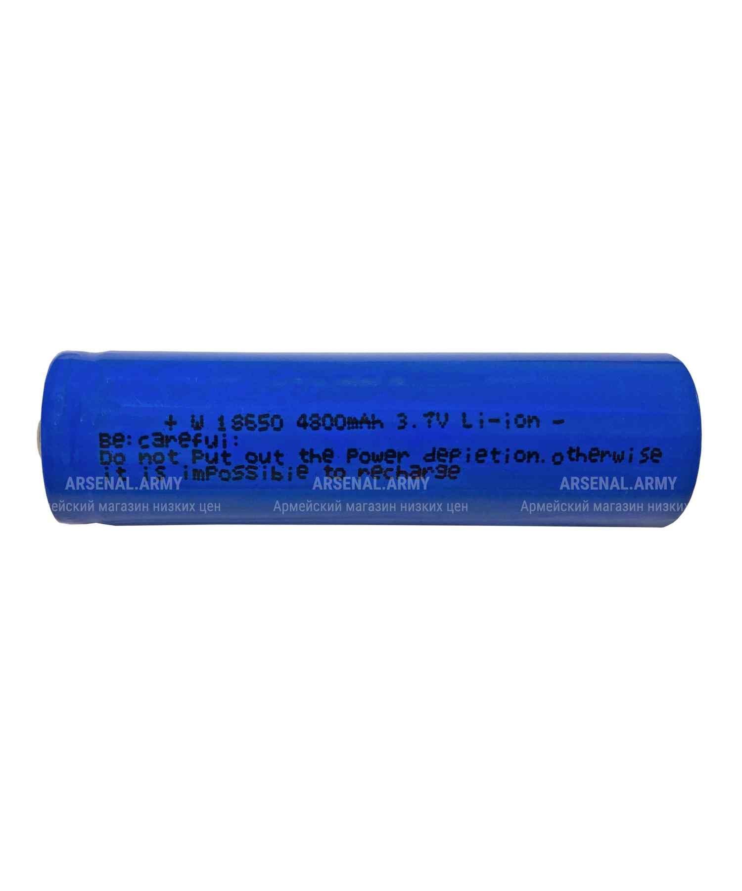 Батарейка аккумуляторная 4800mAh 3.7V BRC 18650 Li-ion