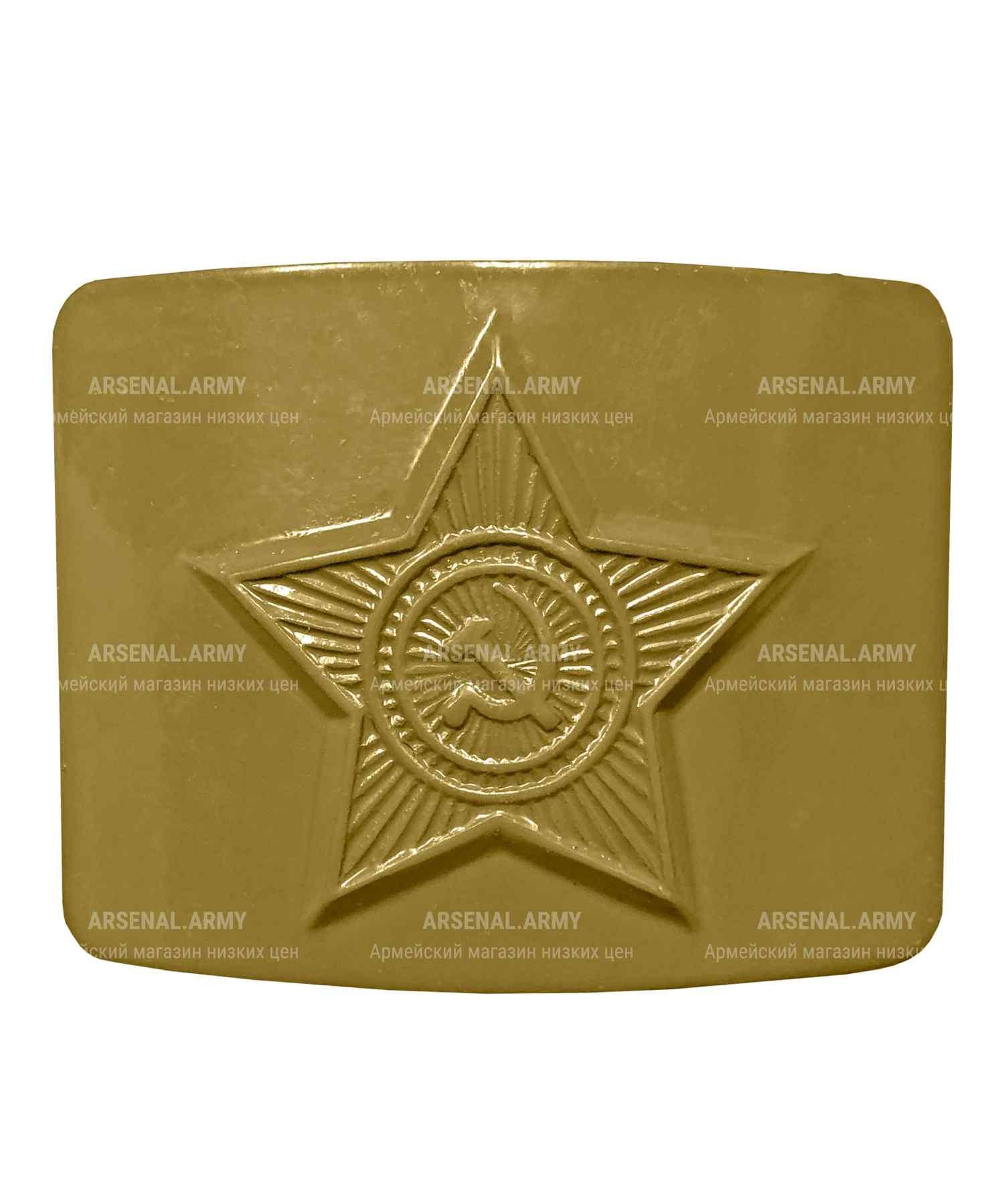 Бляха СССР звезда советской армии оливковая