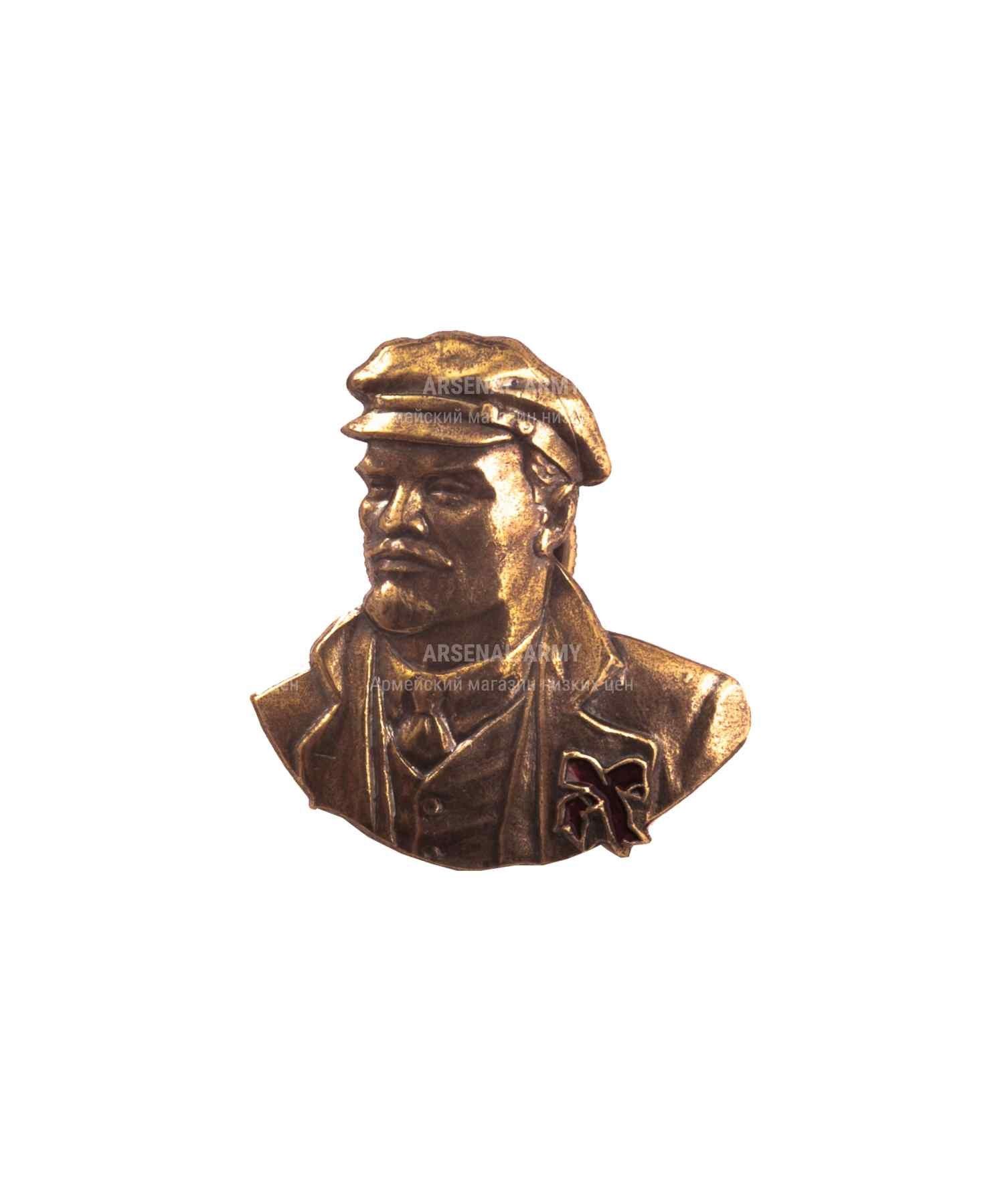 Значок металлический Ленин
