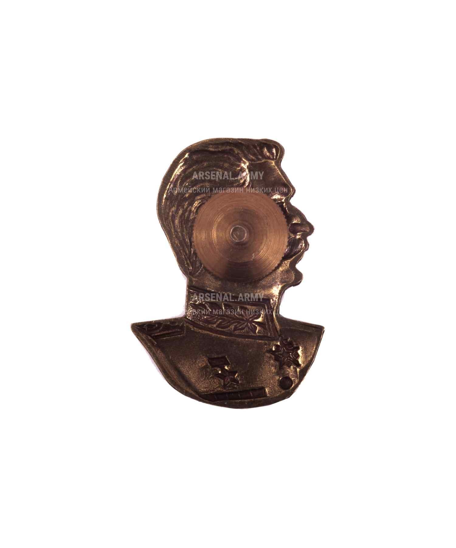 Значок металлический Сталин