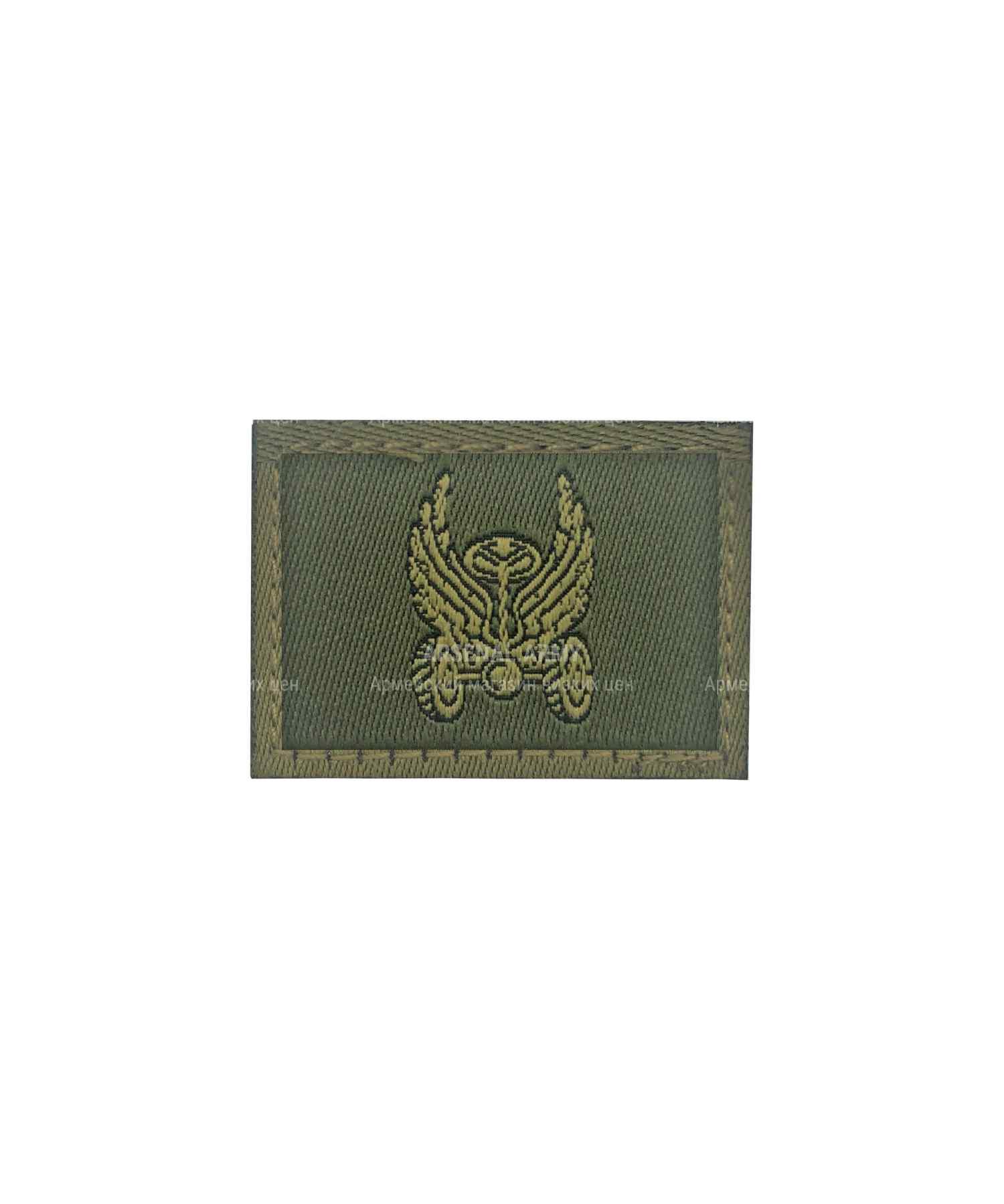 Эмблема автомобильные войска на липе зеленая
