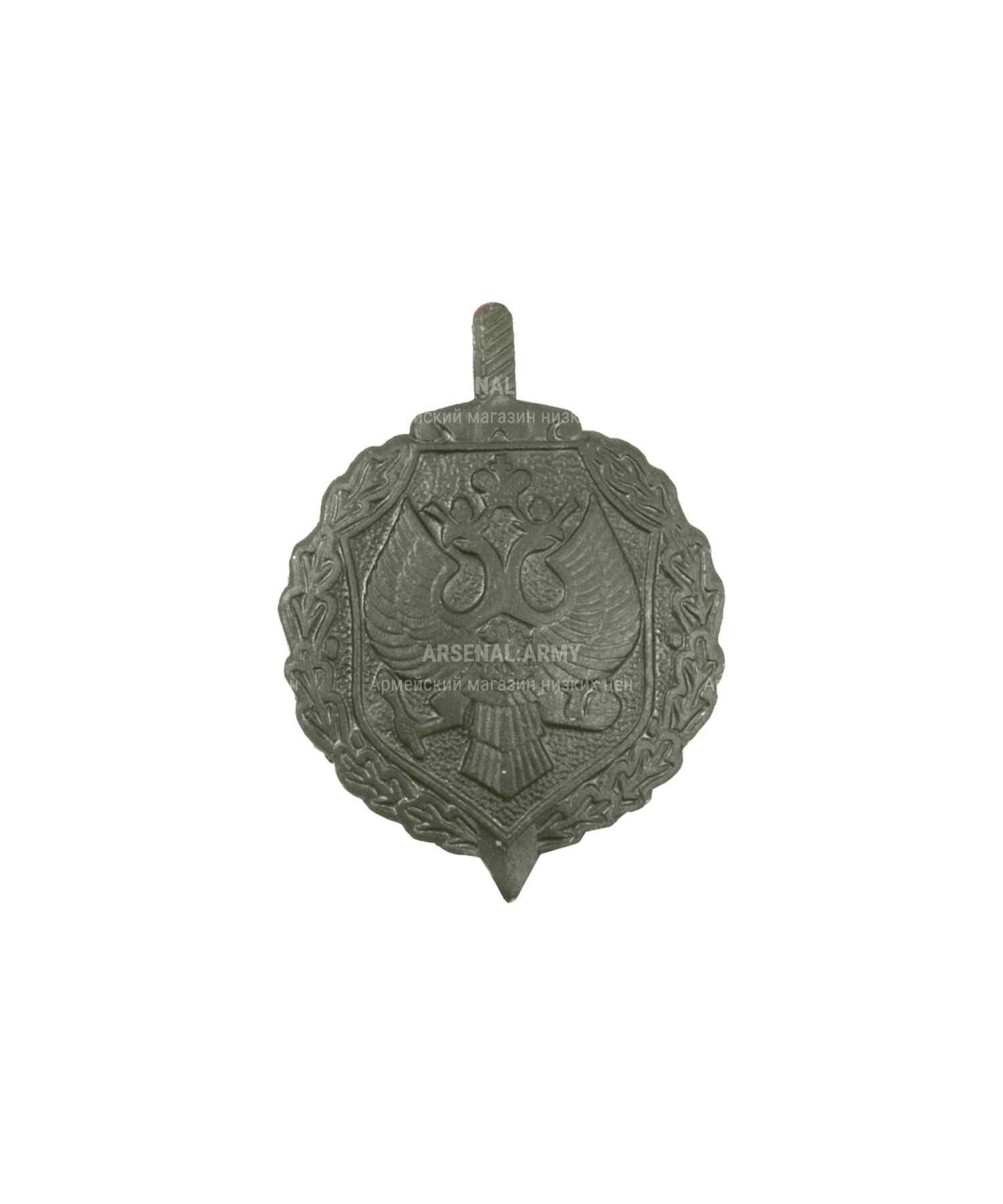 Эмблема ФСБ зеленая
