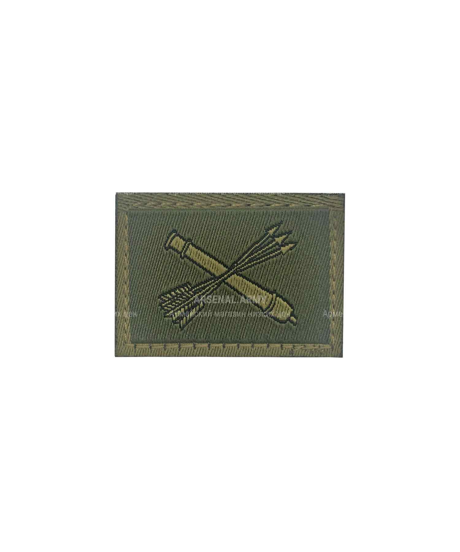Эмблема ПВО на липе зеленый