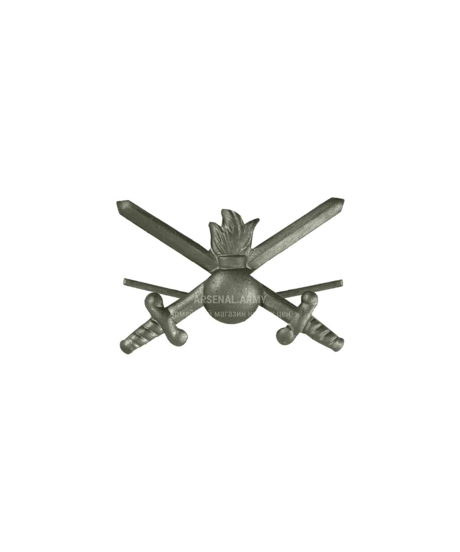 Эмблема сухопутные войска нового образца металлическая зеленая