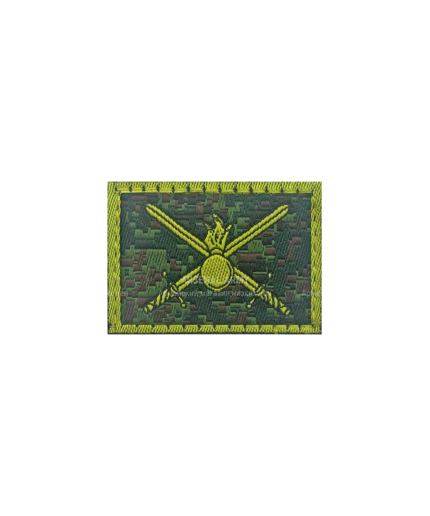 Эмблема сухопутные войска на липе