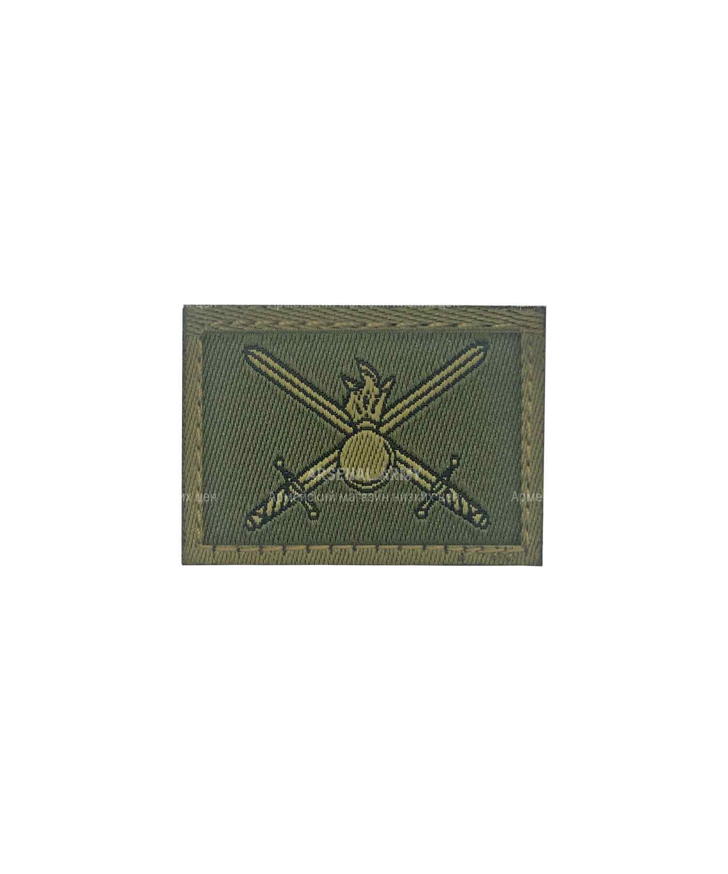 Эмблема сухопутные войска на липе зеленая