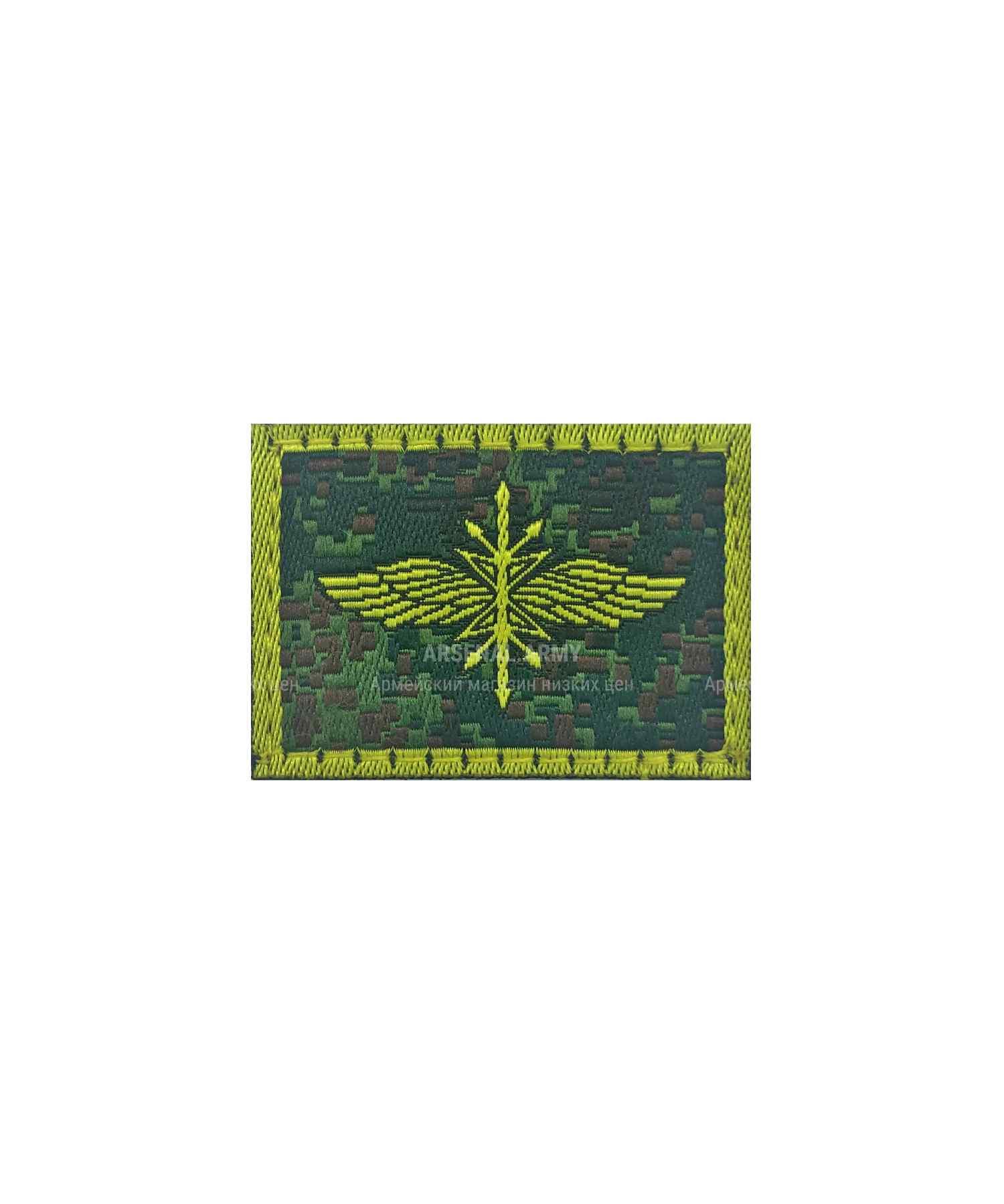 Эмблема войска связи на липе