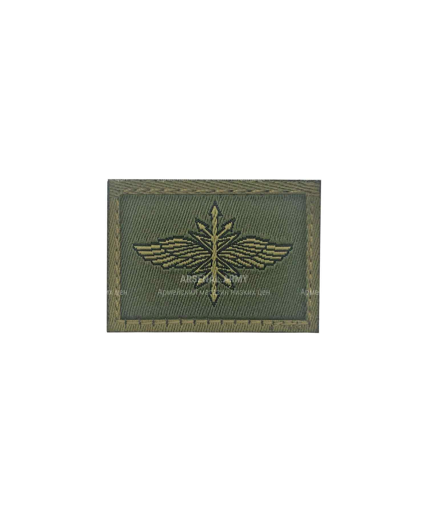 Эмблема войска связи на липе зеленая