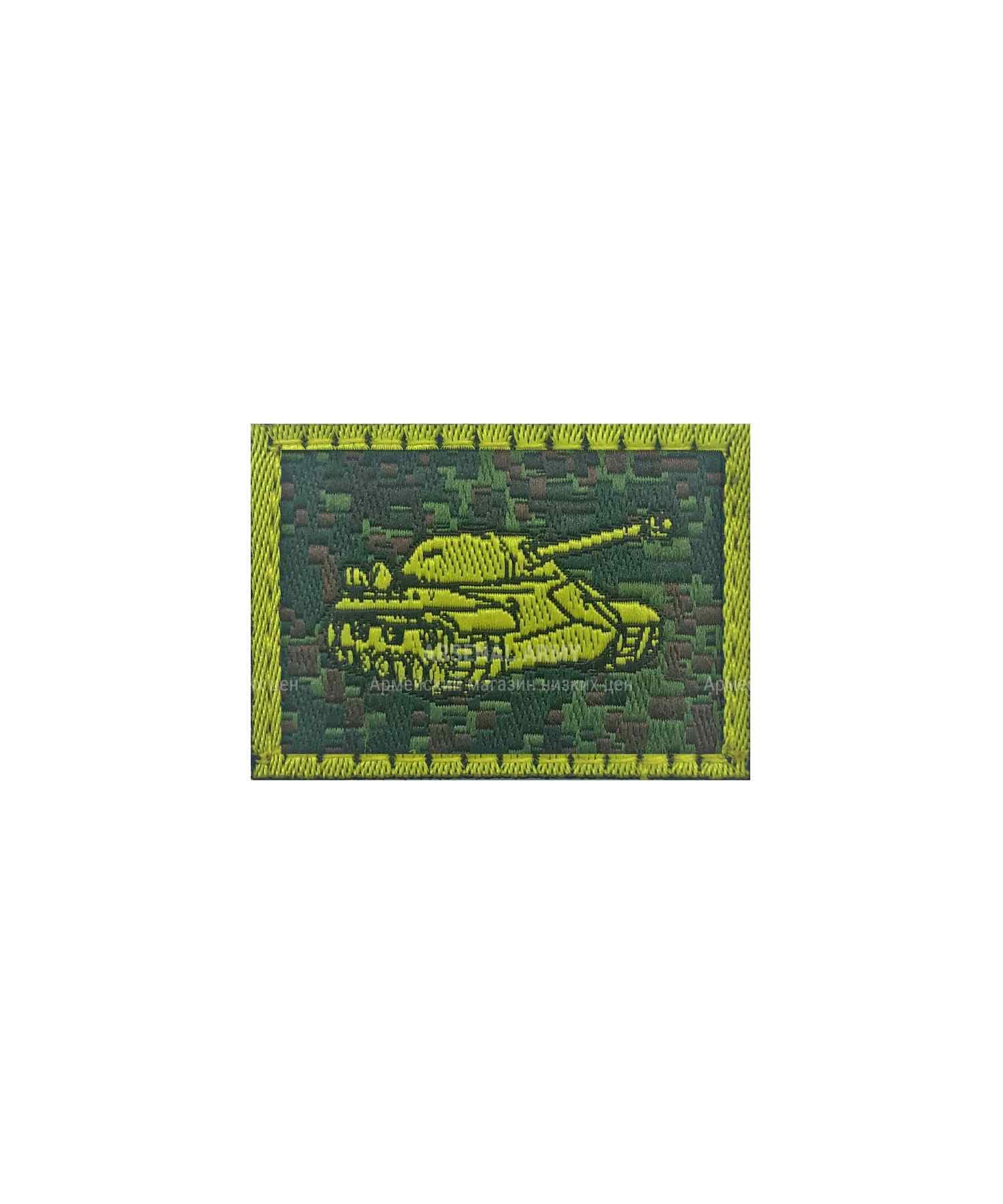 Эмблема танковые войска на липе (пара)