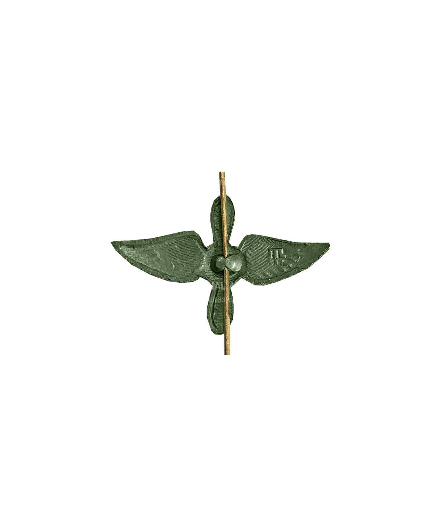 Эмблема ВВС металлическая зеленая