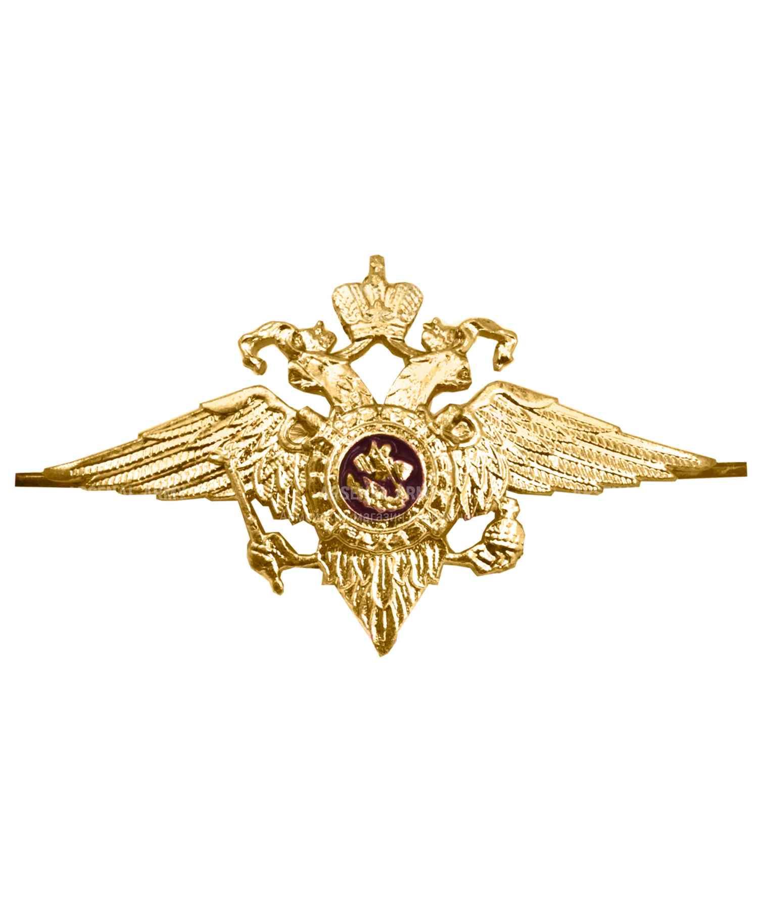 Эмблема на пилотку металлическая МВД малый