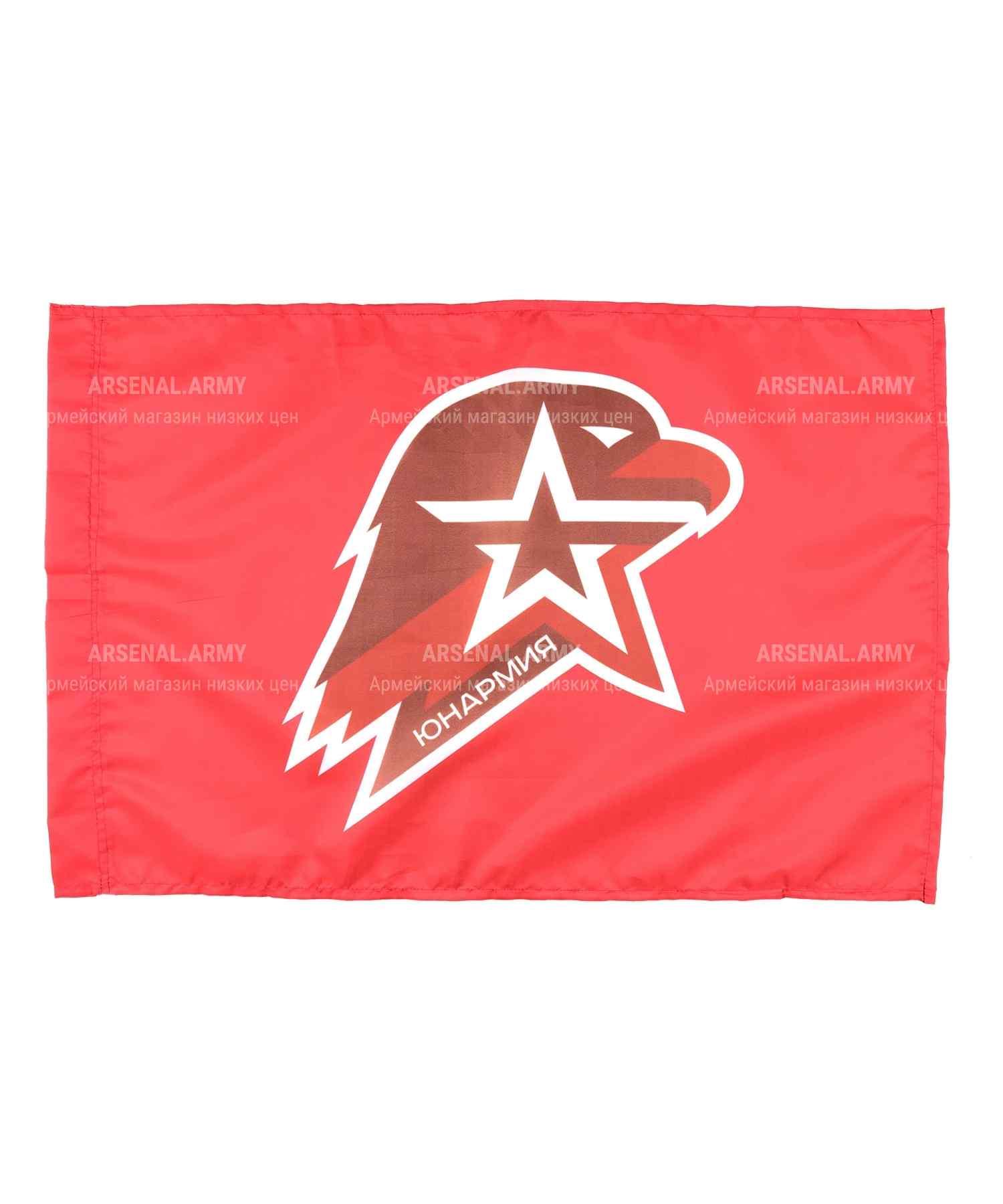 Флаг Юнармии 40*60