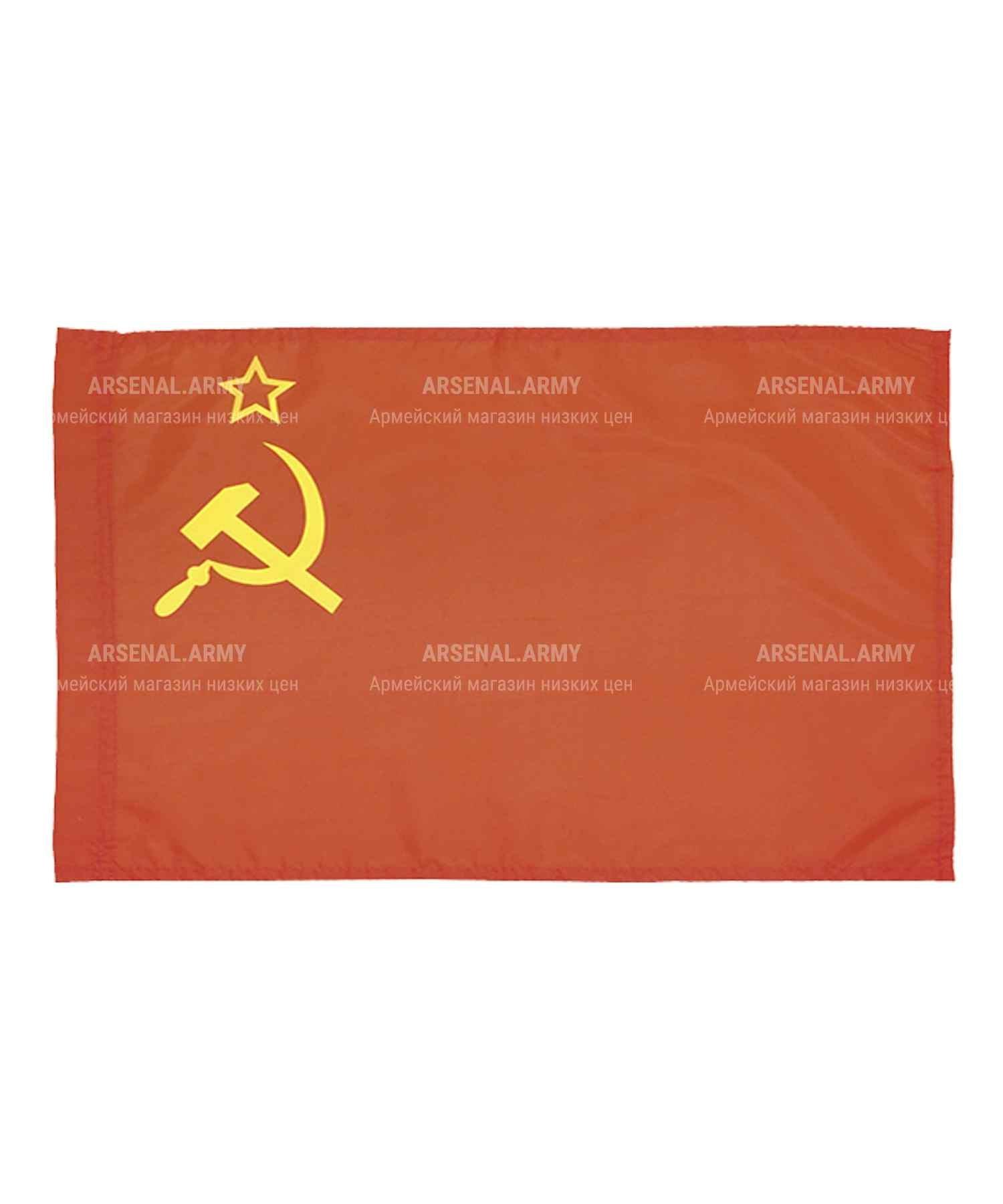 Флаг Знамя СССР