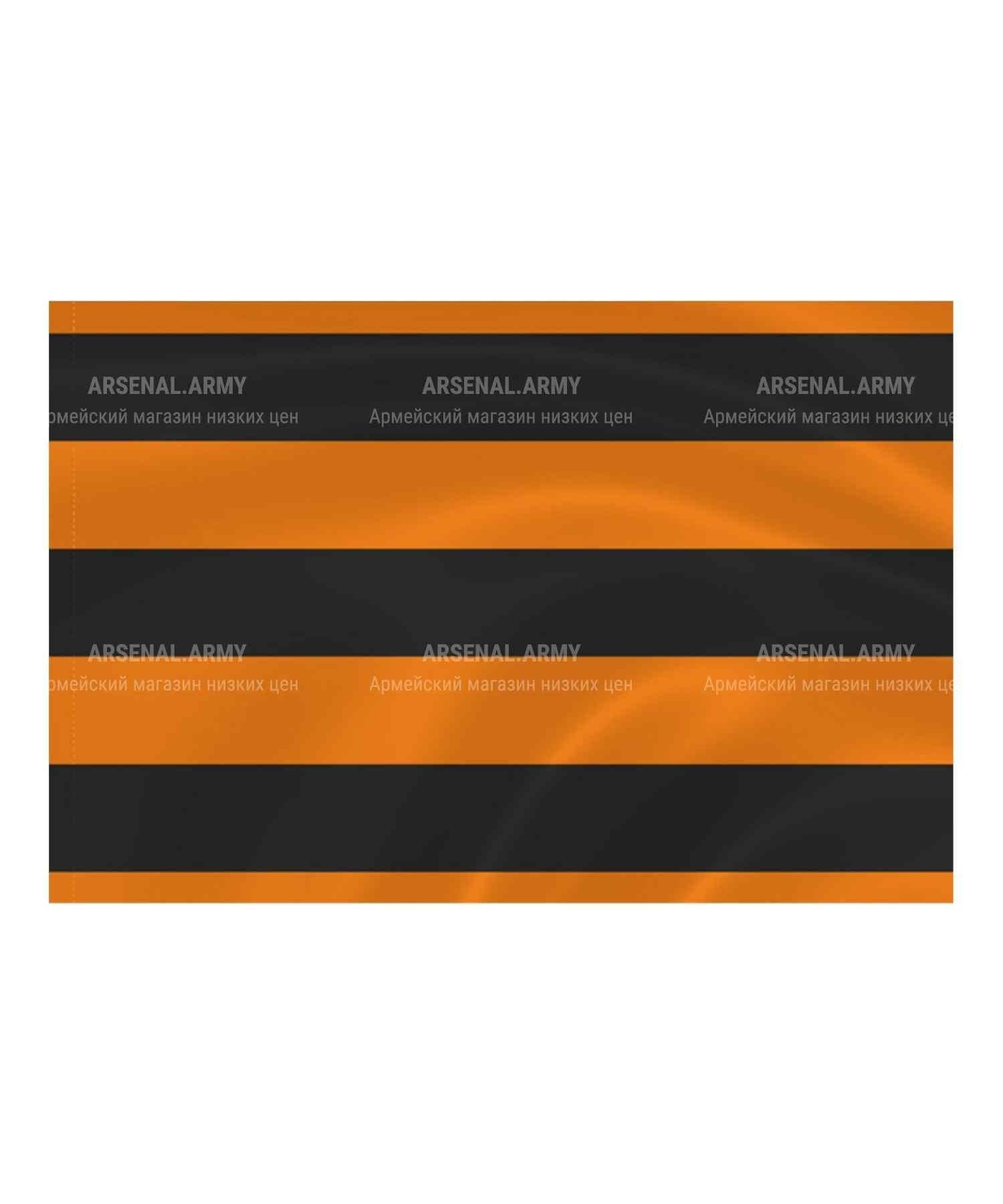 Георгиевский флаг 90*145