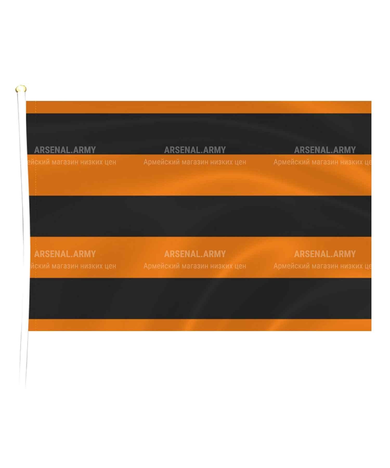 Георгиевский флаг c древком 40*60