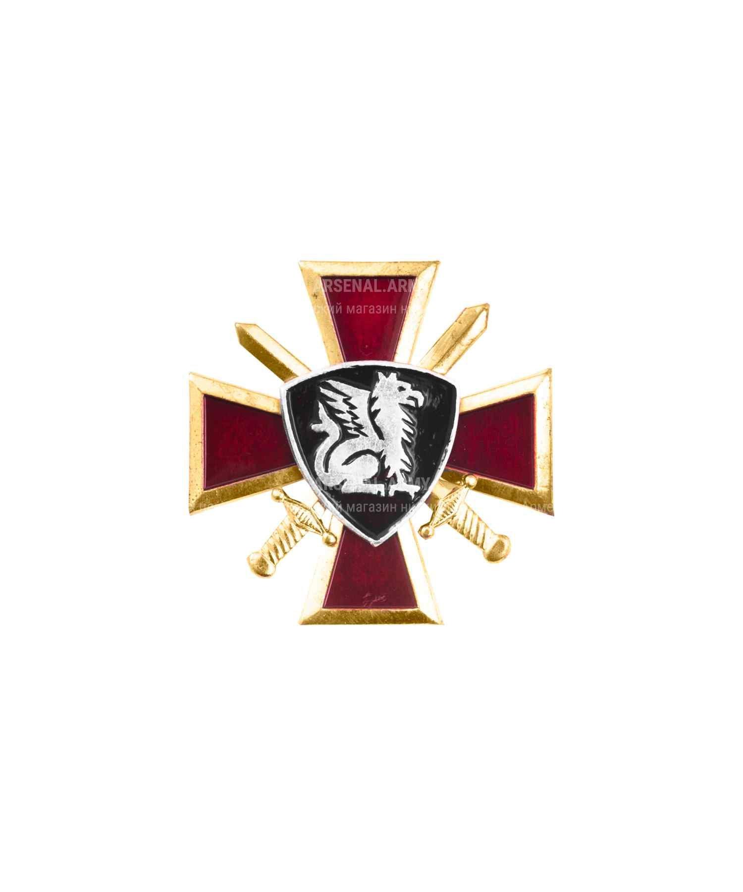 Значок металлический Грифон крест