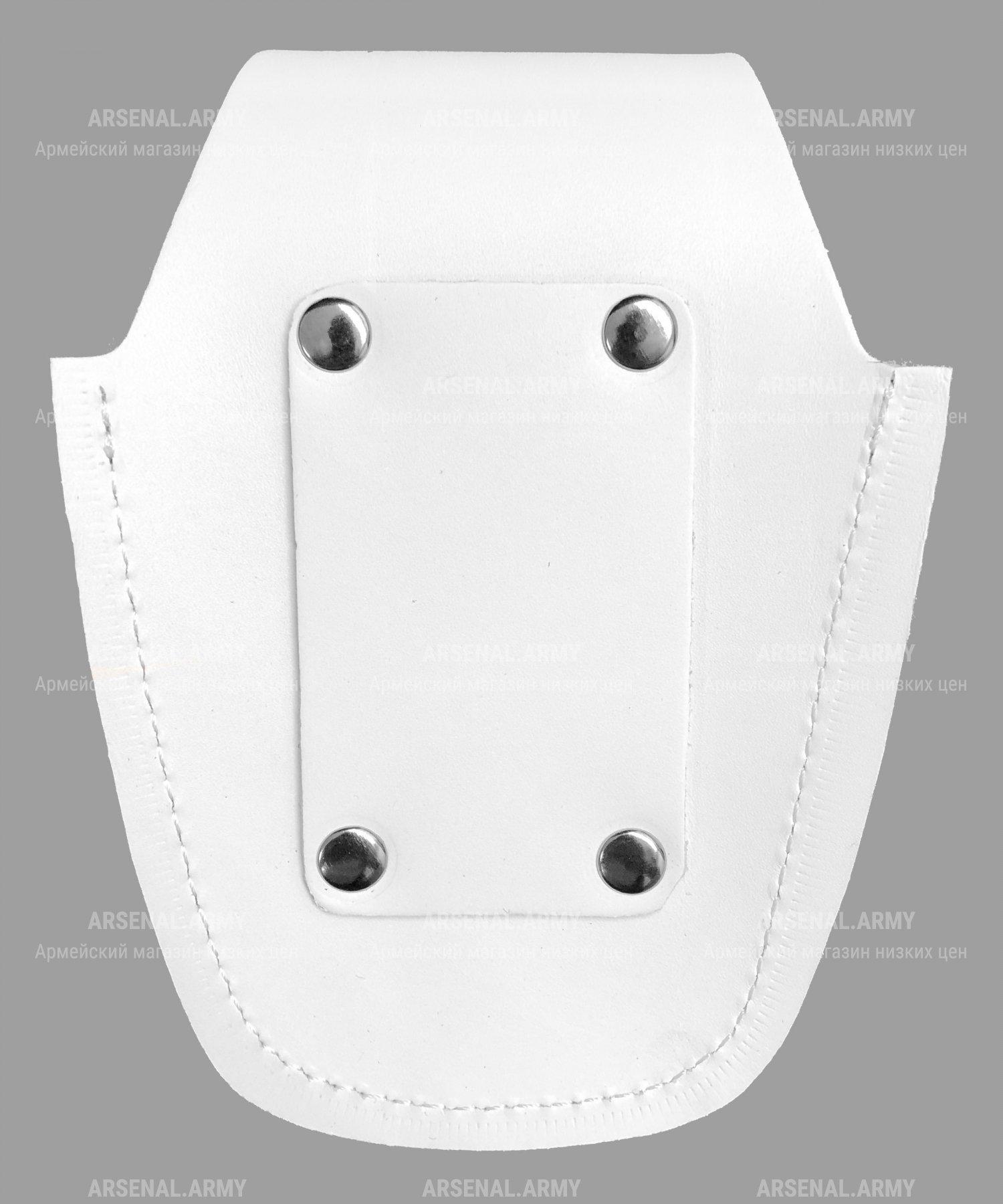 Чехол для наручников большой белый