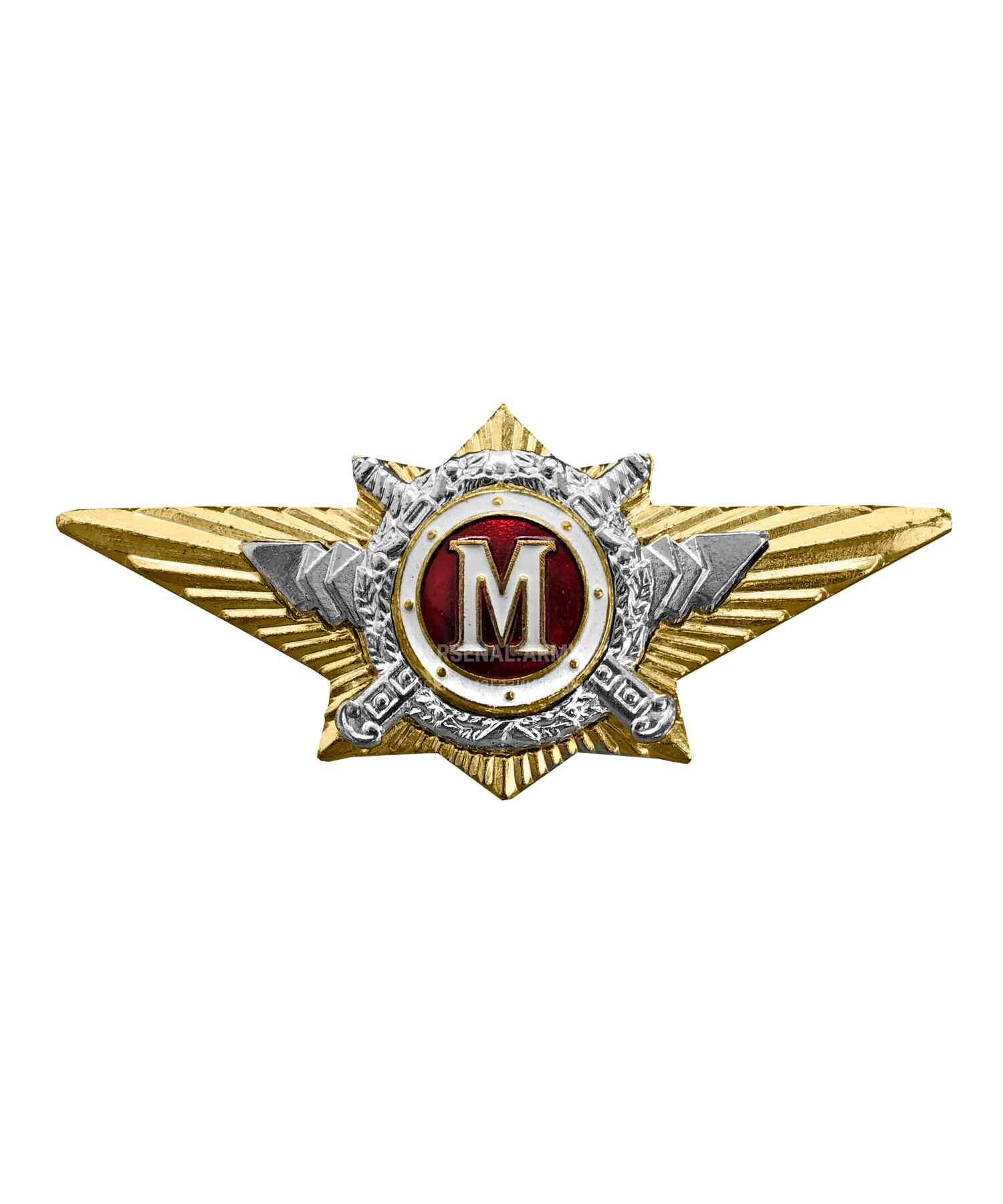 Значки классности  МВД командного состава