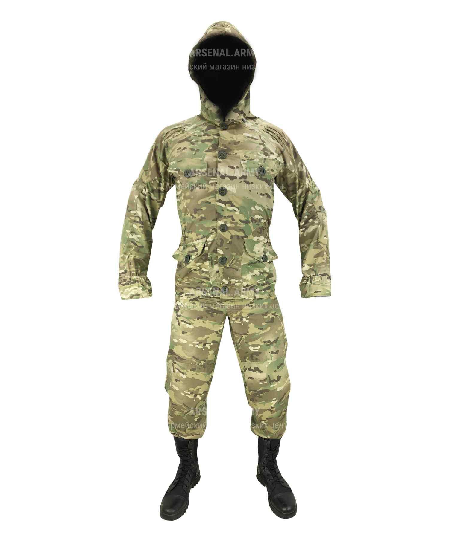 Костюм защитно-маскировочный Сумрак мультикам