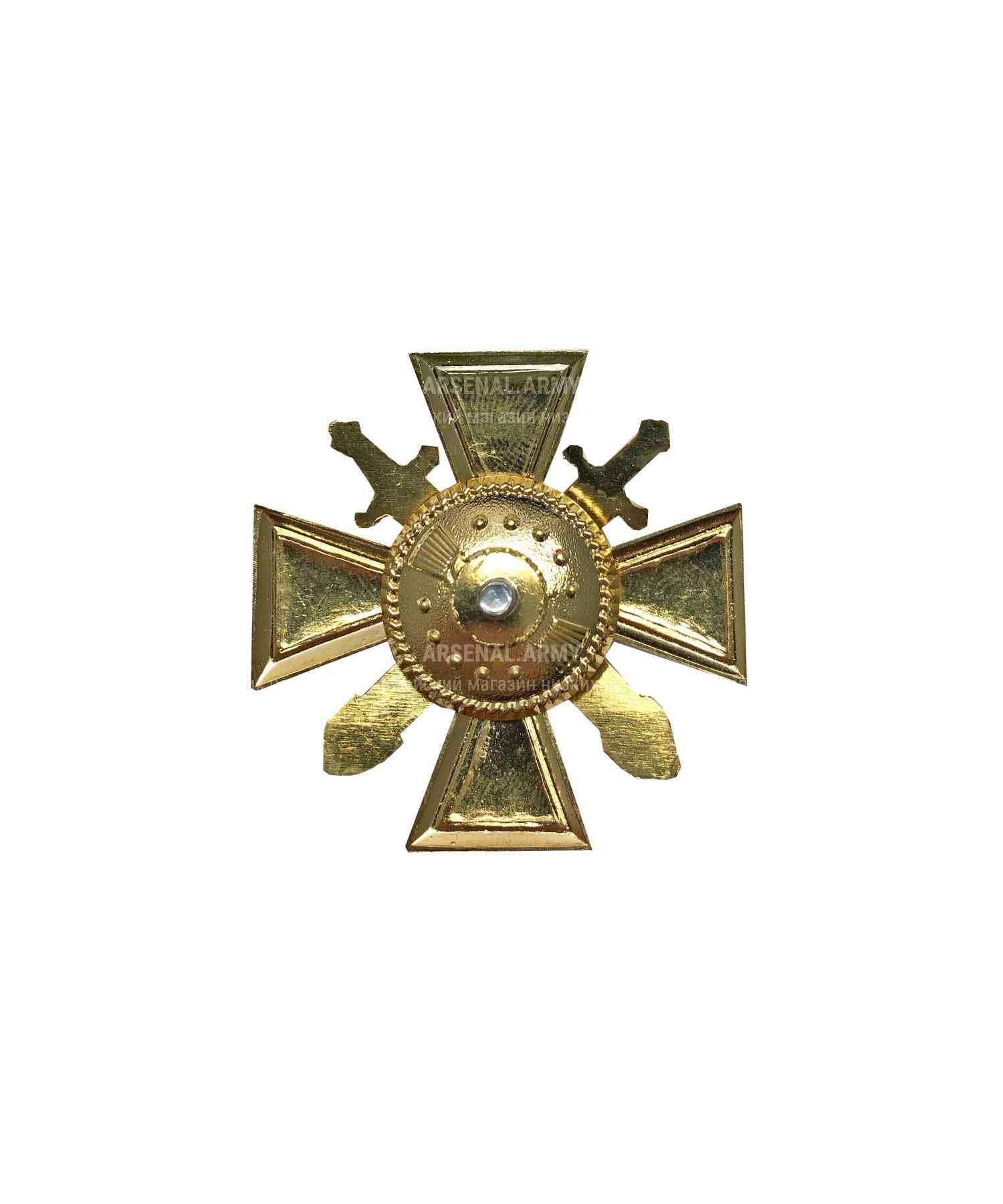 """Значок металлический крест """"За верность долгу"""" холодная эмаль"""