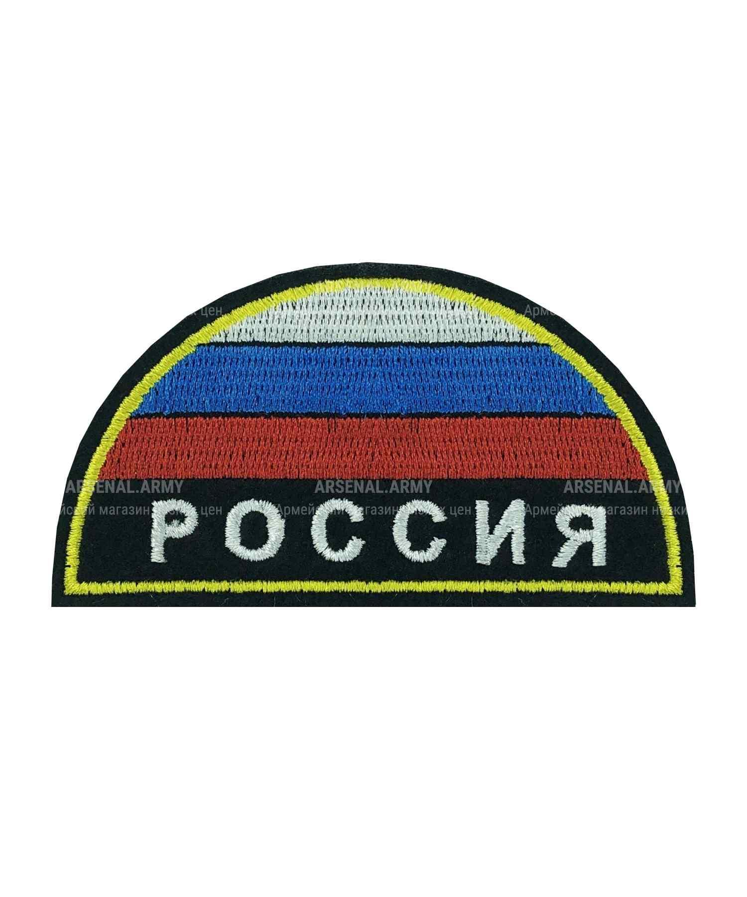 Шеврон вышитый МЧС флаг Россия