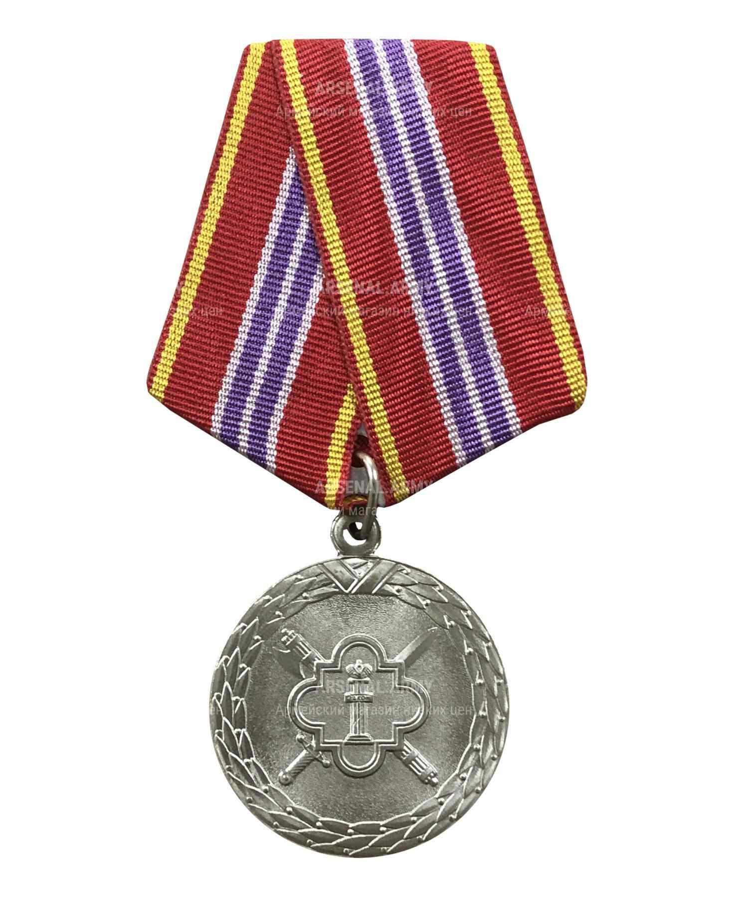 """Медаль ФСИН """"За отличие в службе"""" 2 степени"""
