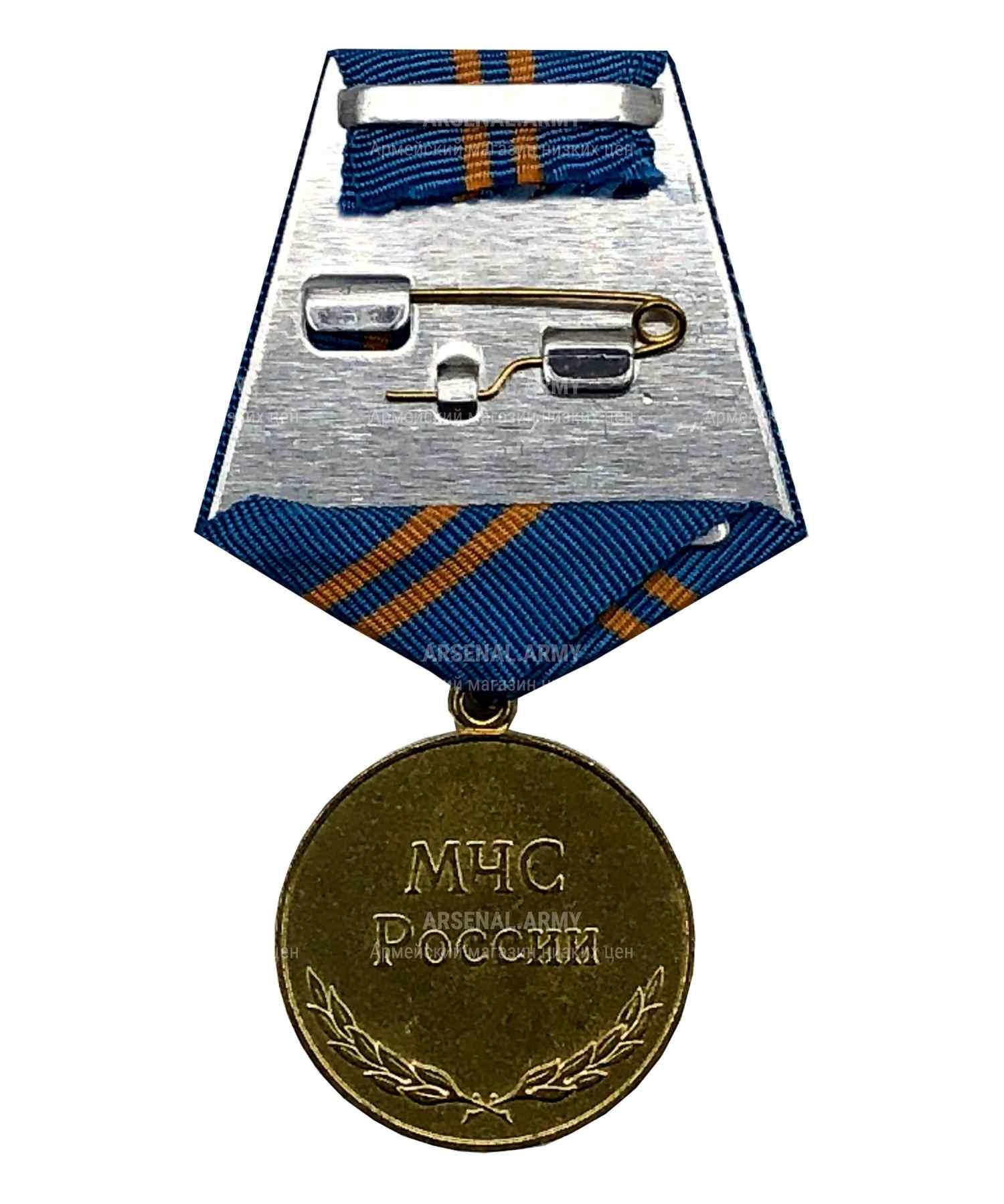 """Медаль МЧС """"За отличие в службе"""" 2 степени"""