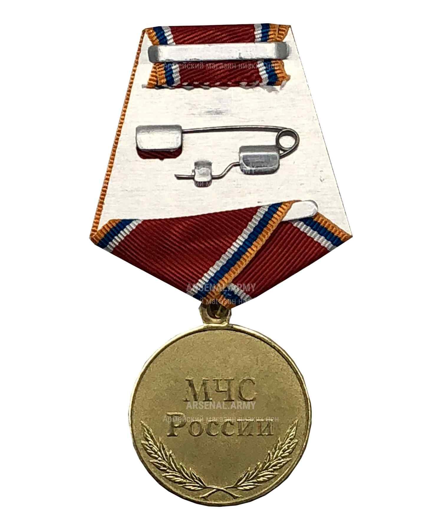 """Медаль МЧС """"За отвагу при пожаре"""""""