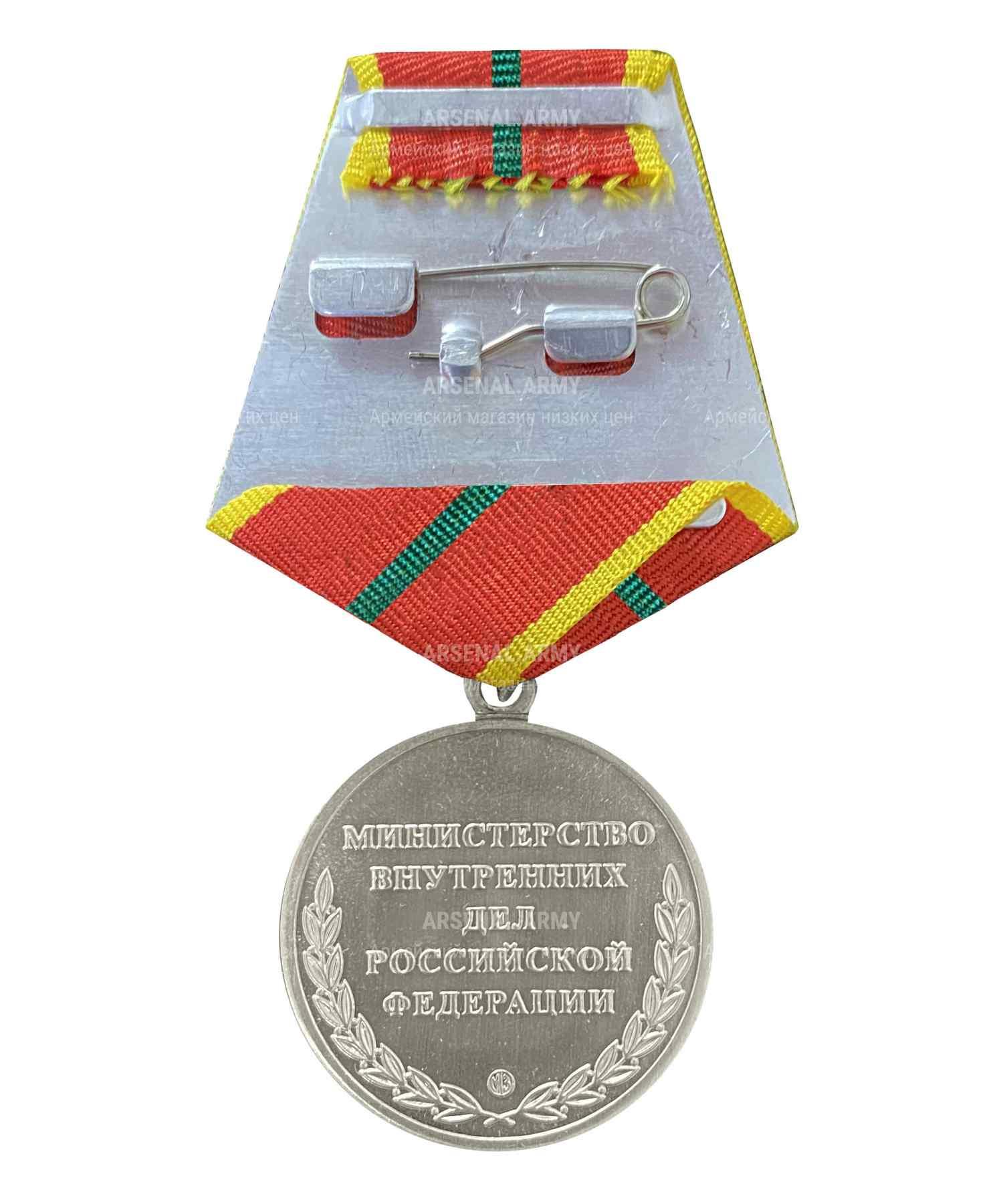 """Медаль МВД """"За отличие в службе"""" 1 степени"""