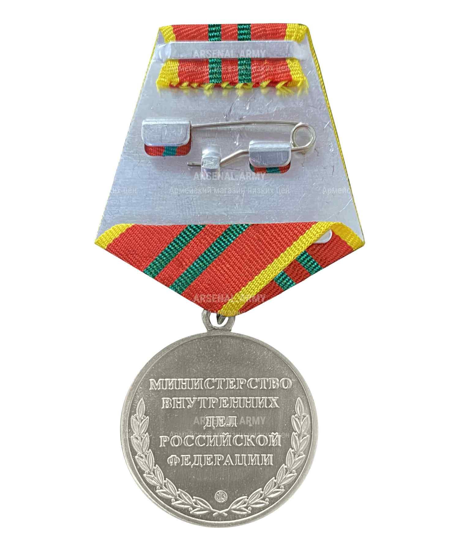 """Медаль МВД """"За отличие в службе"""" 2 степени"""