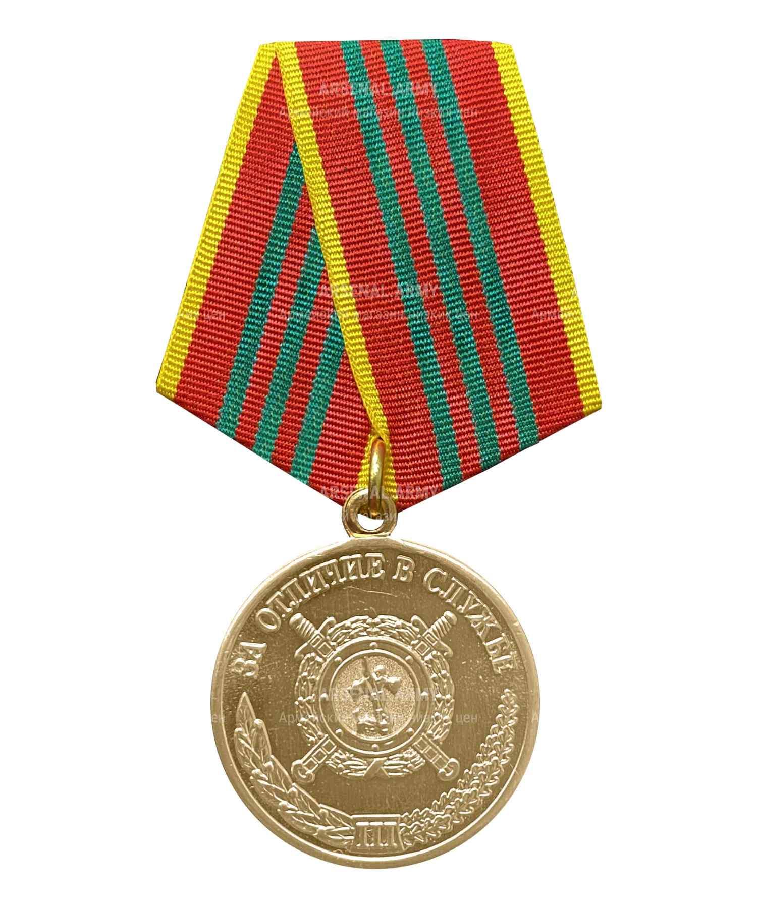 """Медаль МВД """"За отличие в службе"""" 3 степени"""