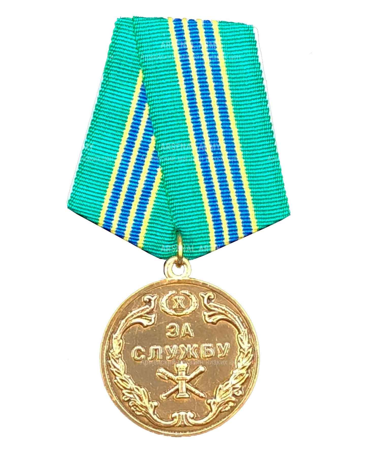 "Медаль ""За службу ФССП"""