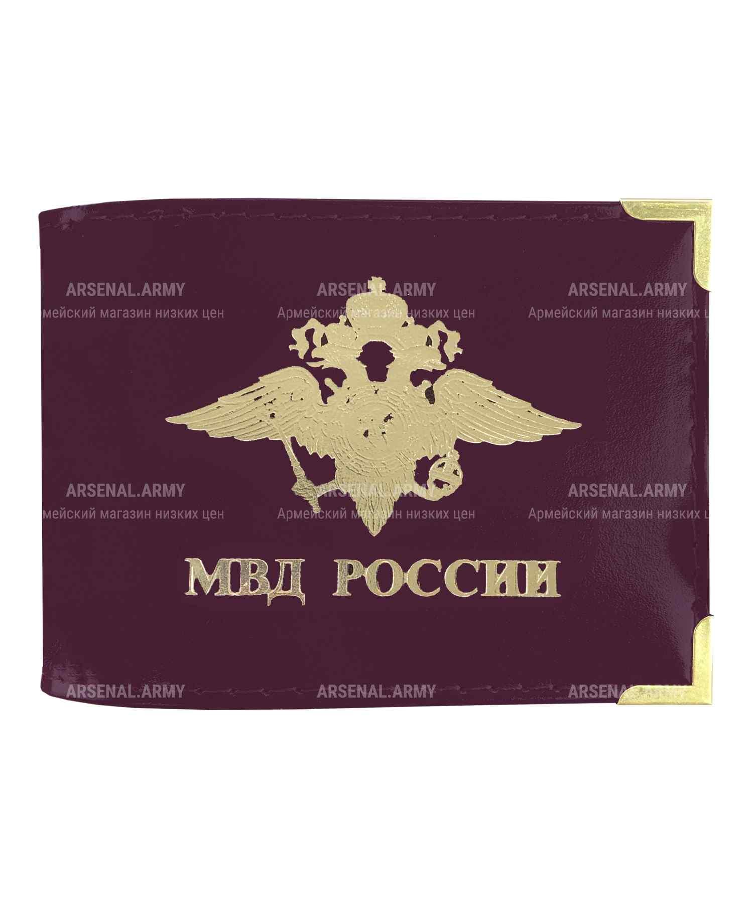 Обложка на удостоверение МВД России с окошком