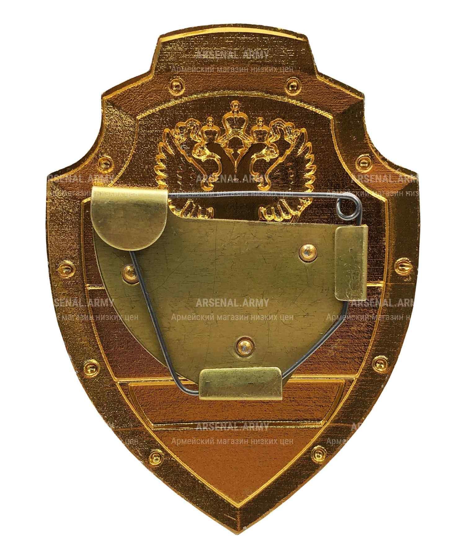 Нагрудный знак охрана триколор