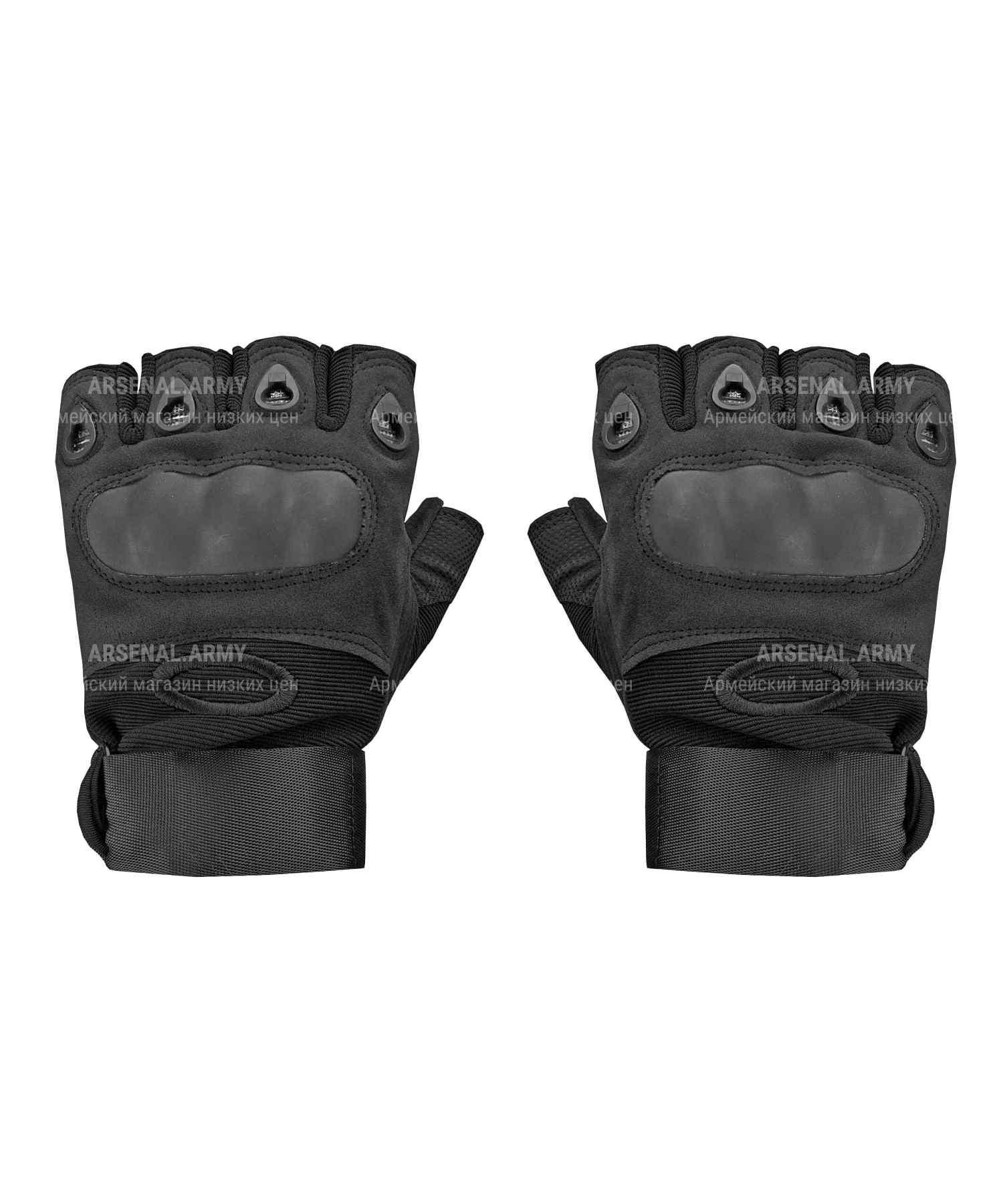 Перчатки беспалые защитные черные