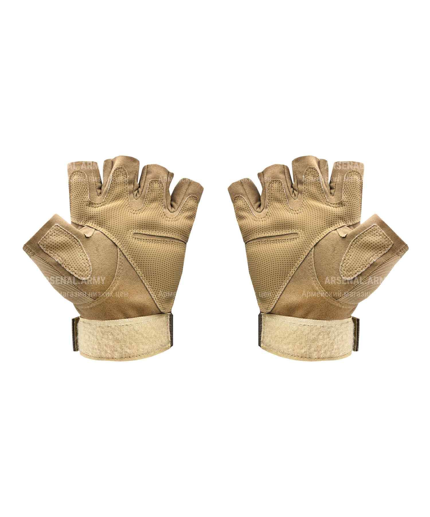Перчатки беспалые защитные песочные