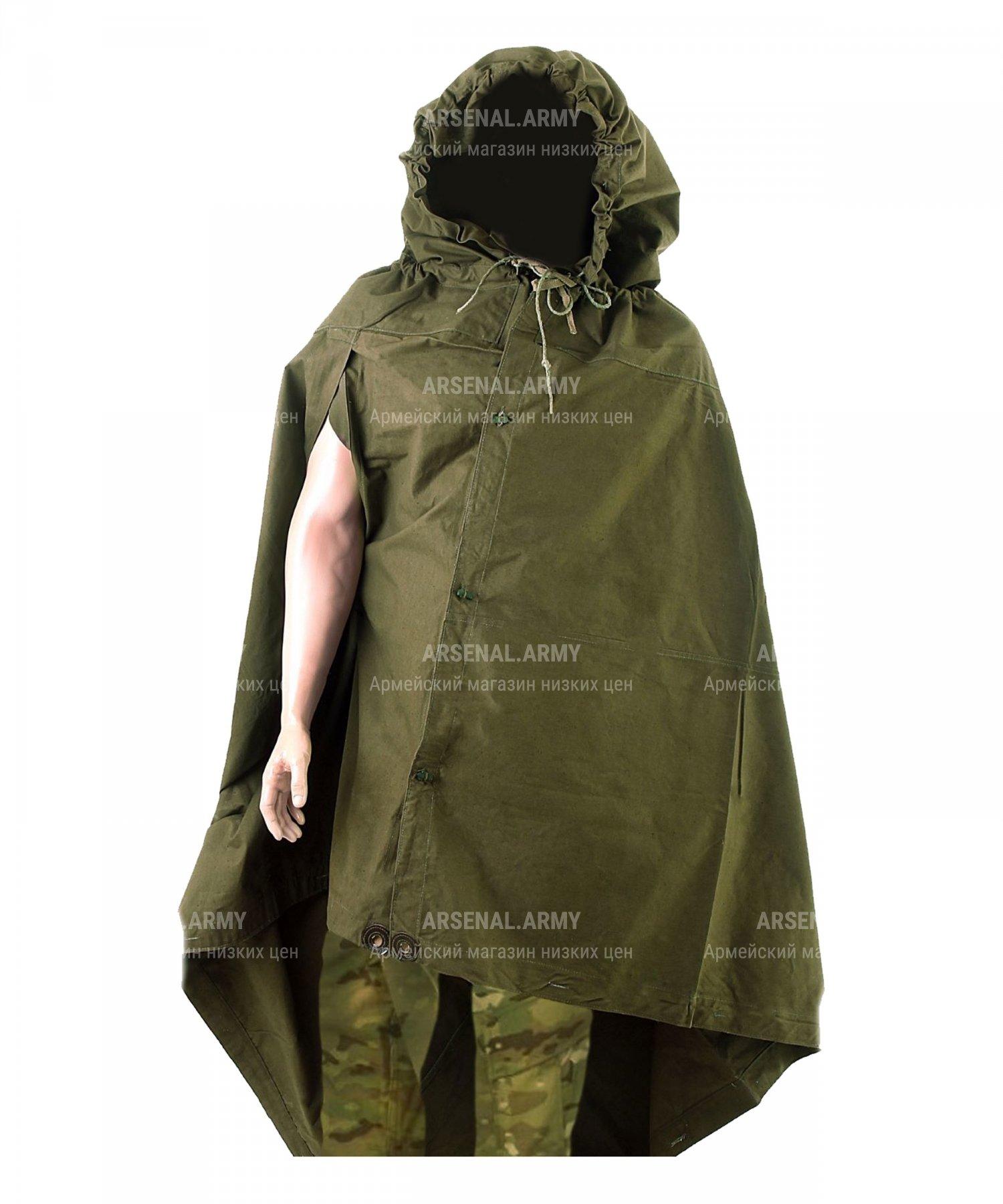 Плащ-палатка солдатская