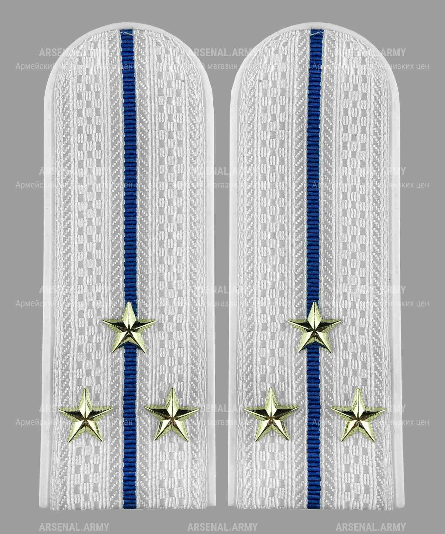 Погоны юстиции белые с металлической звездой