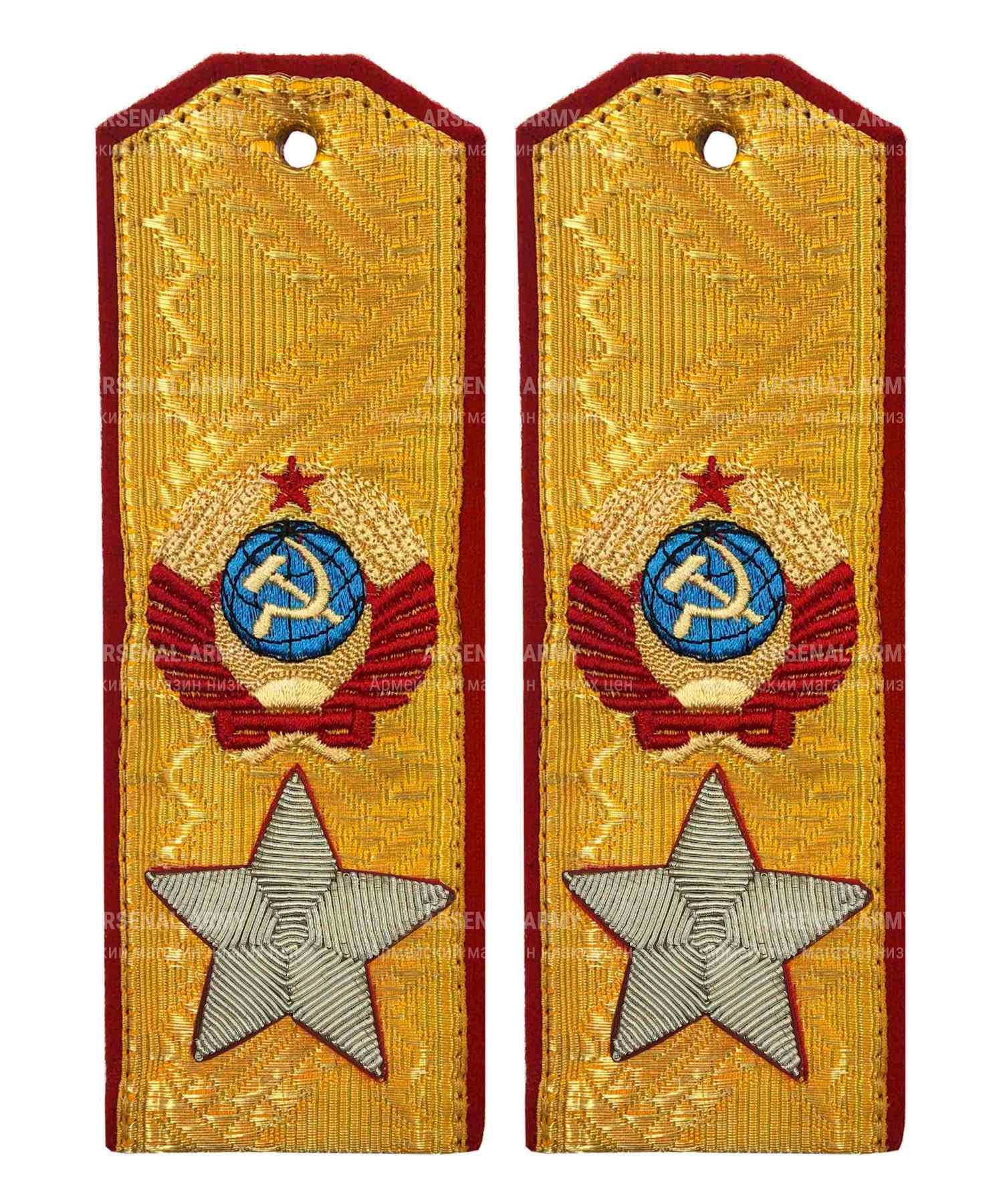 Погоны Маршал СССР с белой звездой