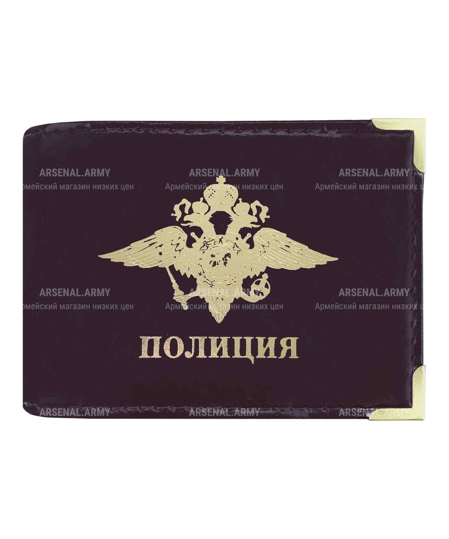 Обложка на удостоверение Полиция России с окошком
