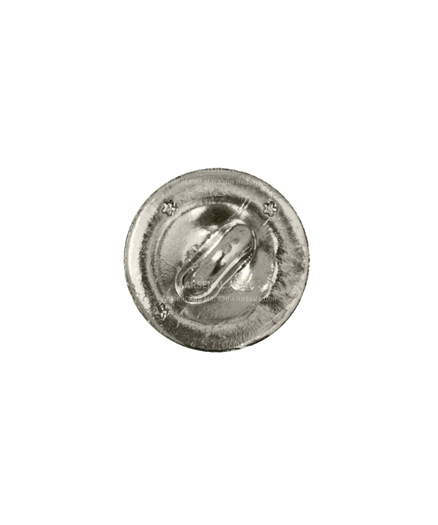 Пуговица ФСИН 14 мм
