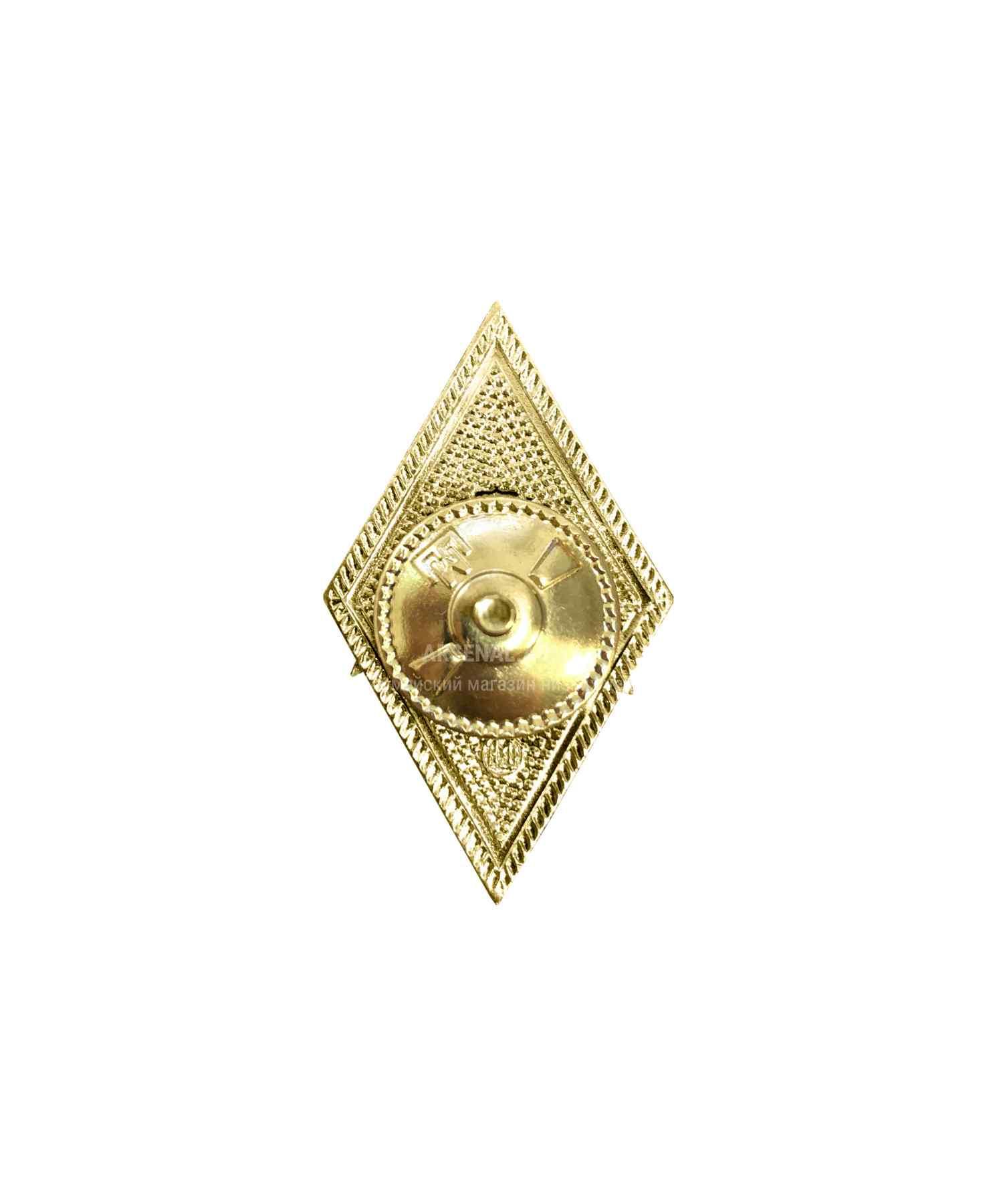 Значок металлический Ромб за окончание высшего образования Росгвардии