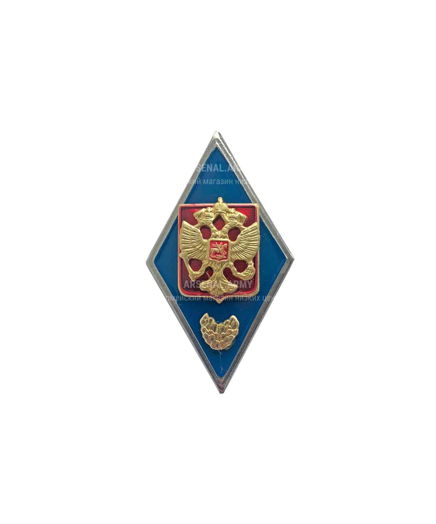 Значок металлический Ромб Военное училище РФ