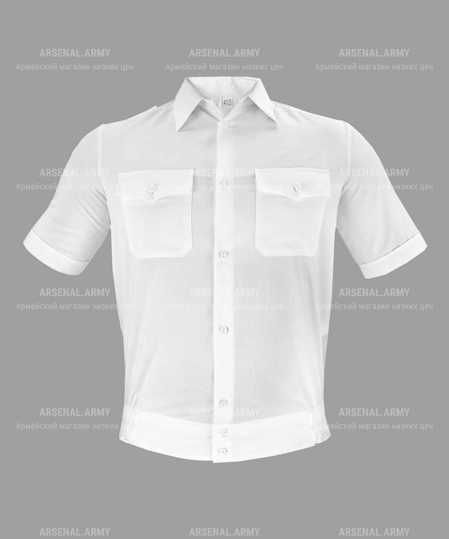 Рубашка полиции мужская белая (короткий рукав)