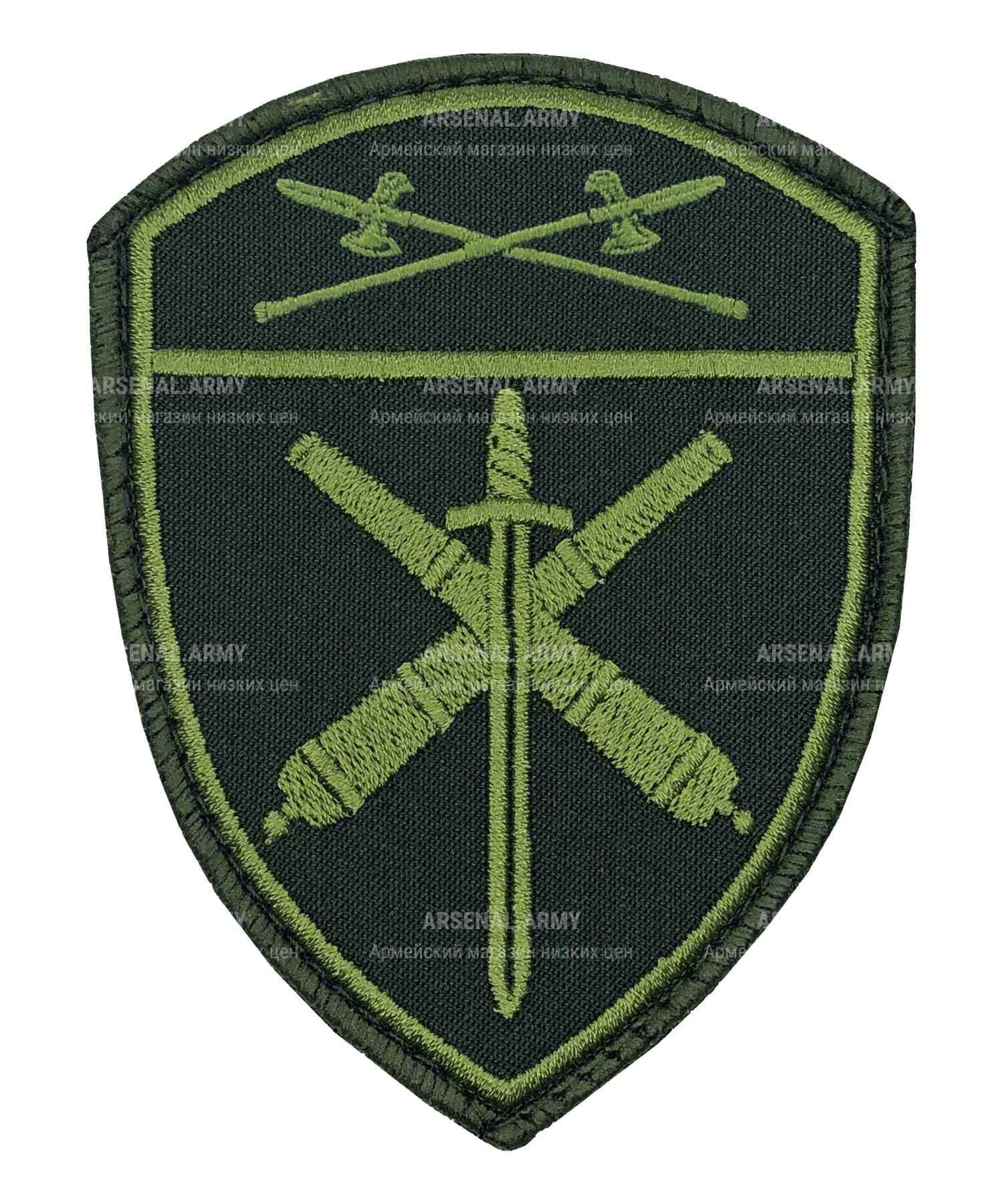 Шеврон Росгвардия полевой Артиллерийская часть УО на липе
