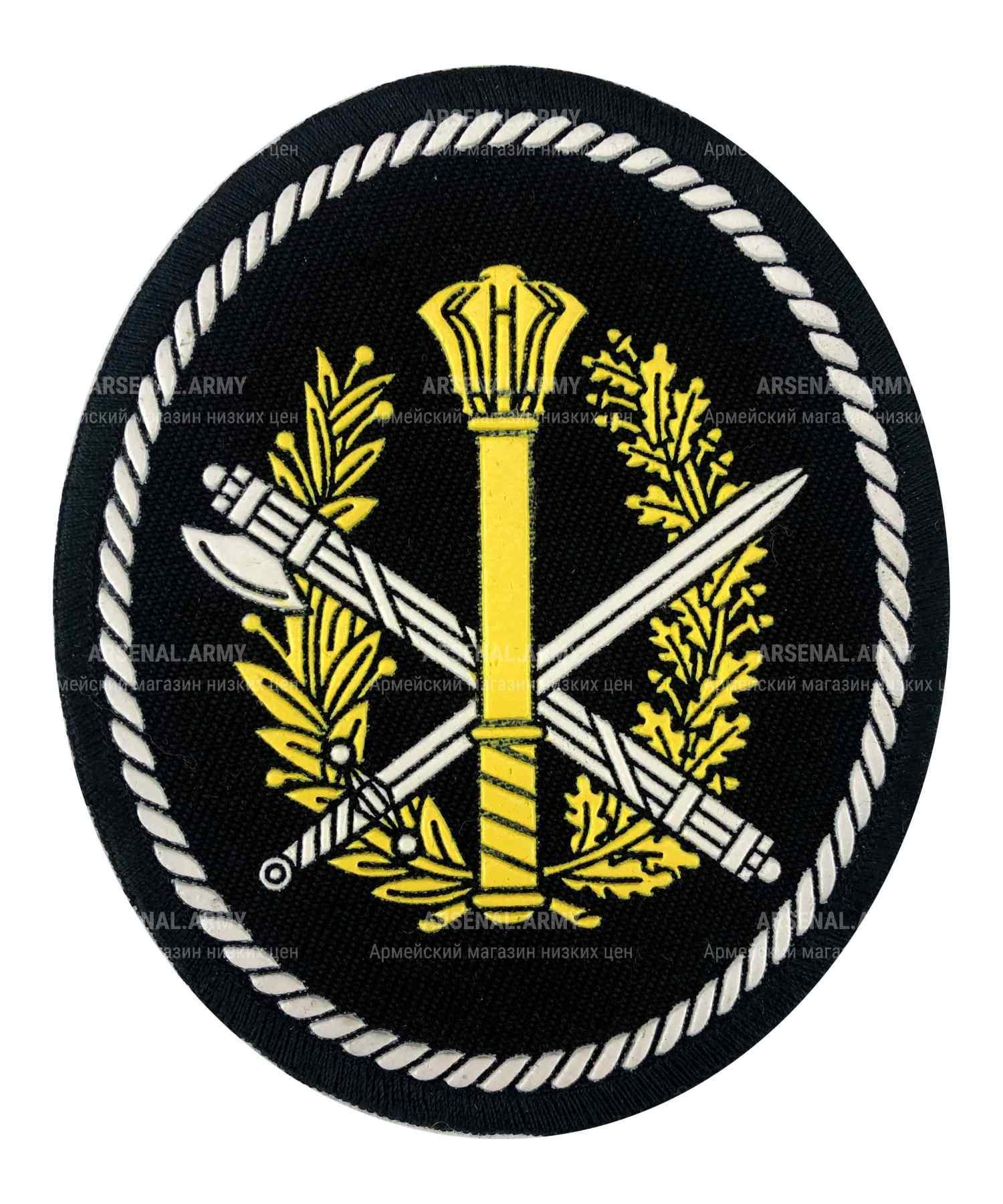 Шеврон пластизолевый ФСИН меч