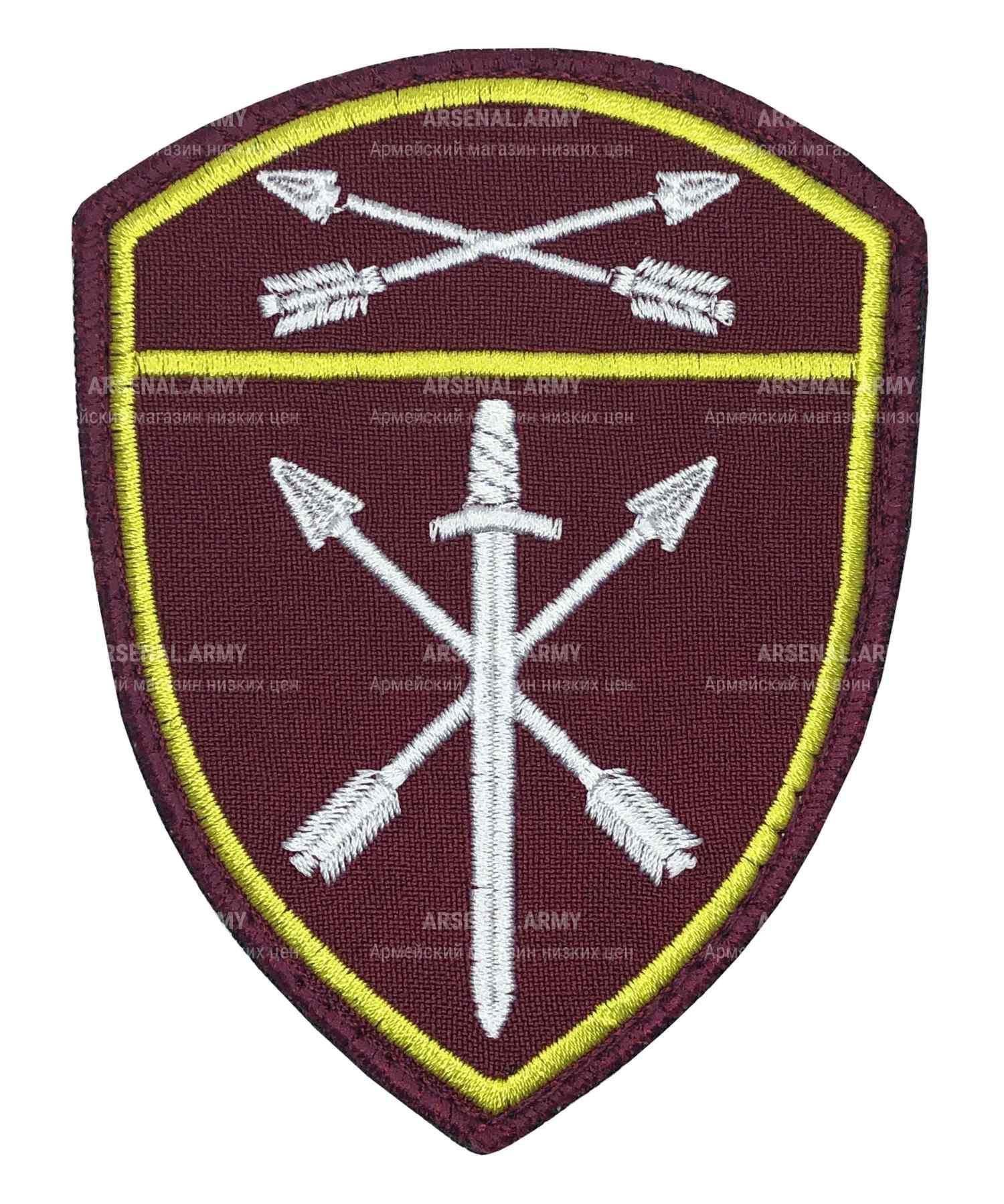 Шеврон вышитый Росгвардия Оперативного назначения Сибирский округ на липе