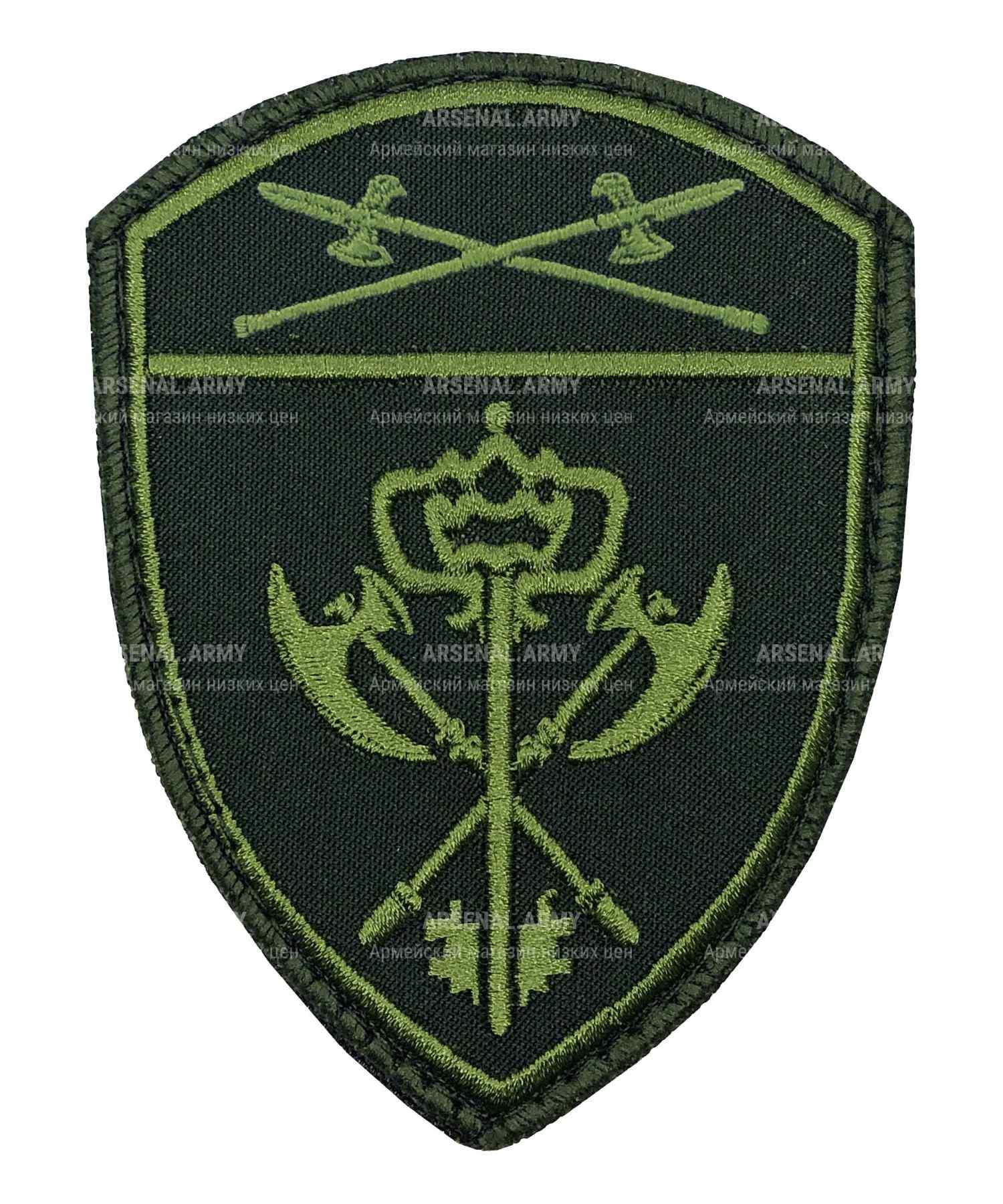 Шеврон Росгвардия полевой Обеспечение деятельности УО на липе